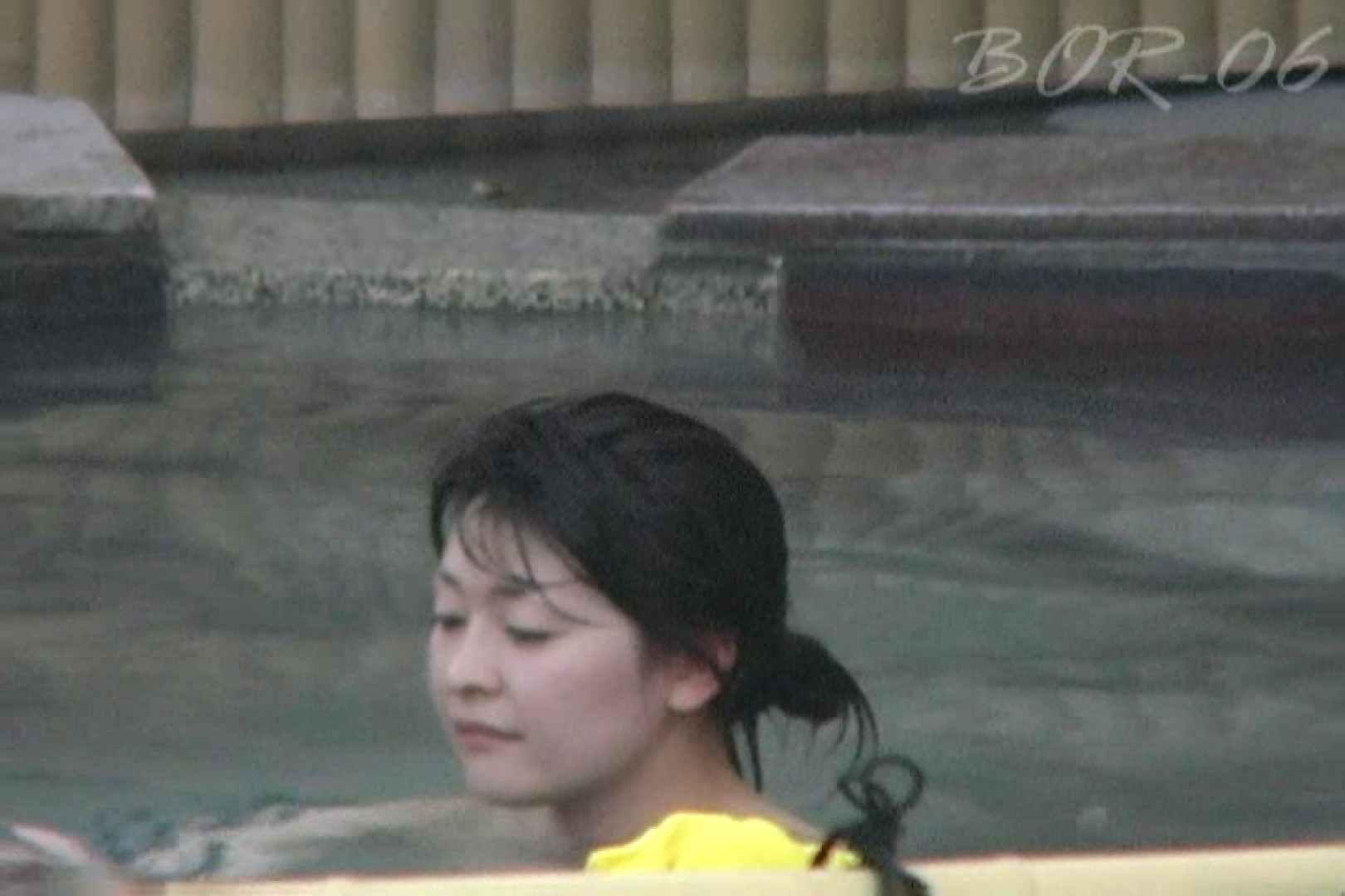 Aquaな露天風呂Vol.523 0 | 0  52連発 51