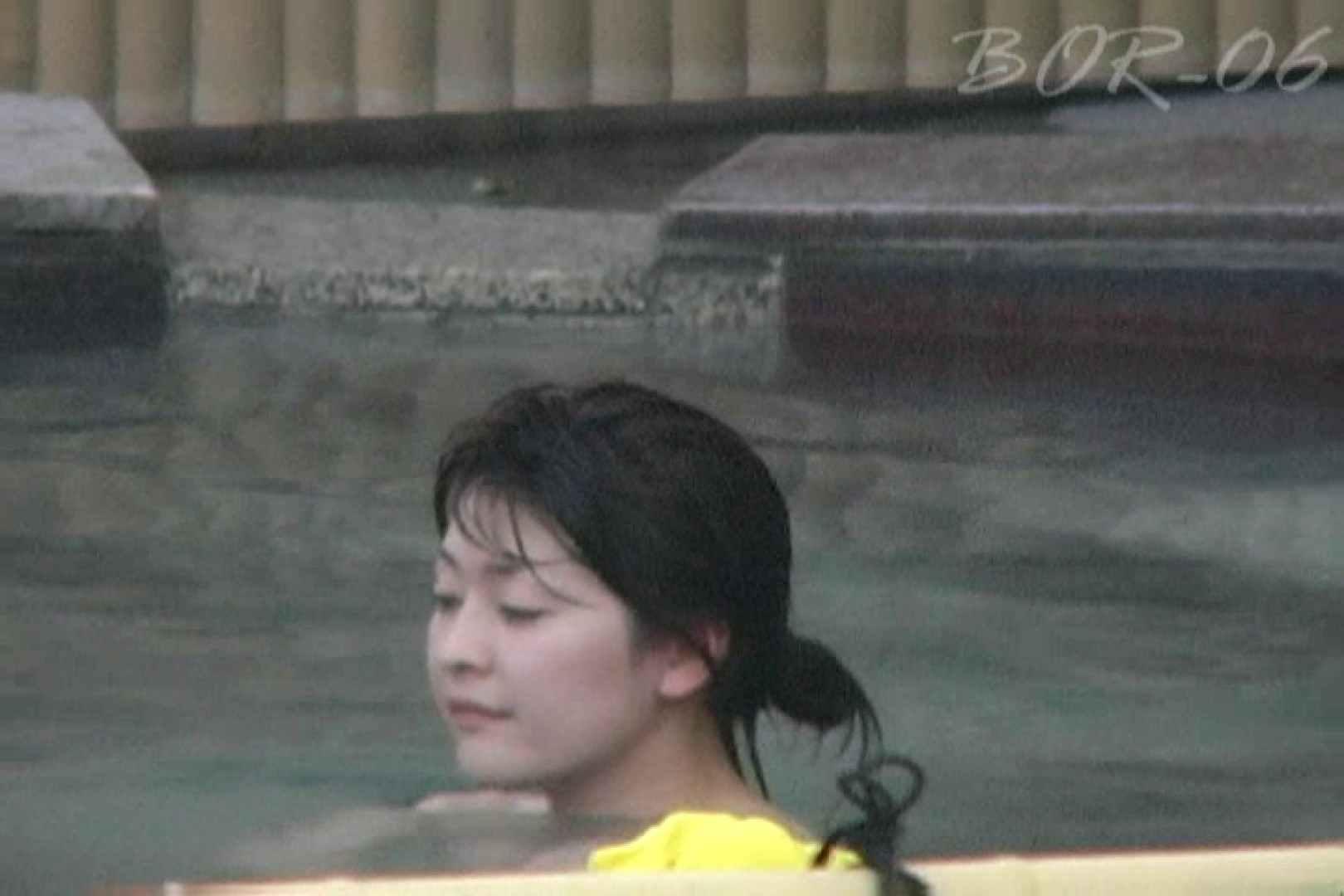 Aquaな露天風呂Vol.523 0  52連発 52