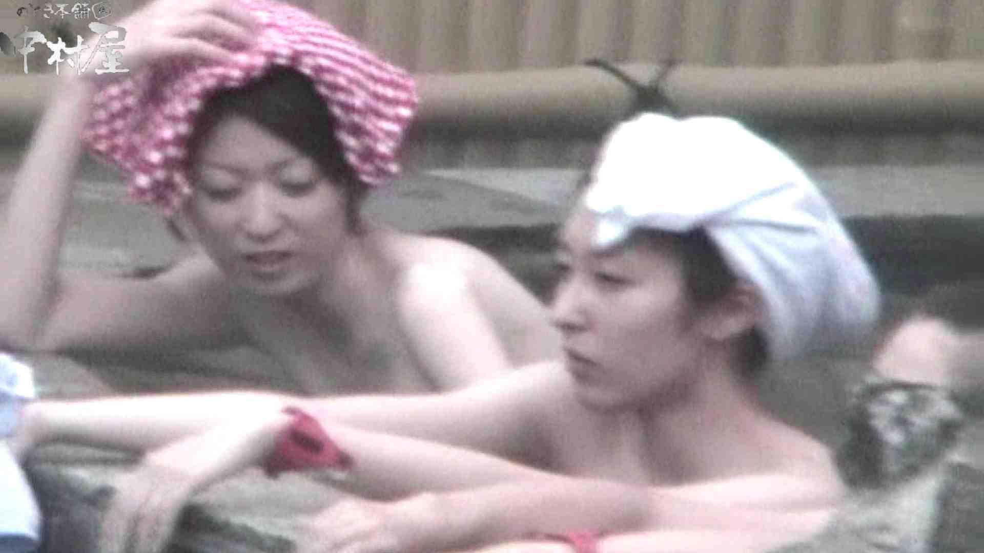 Aquaな露天風呂Vol.554 0   0  98連発 43