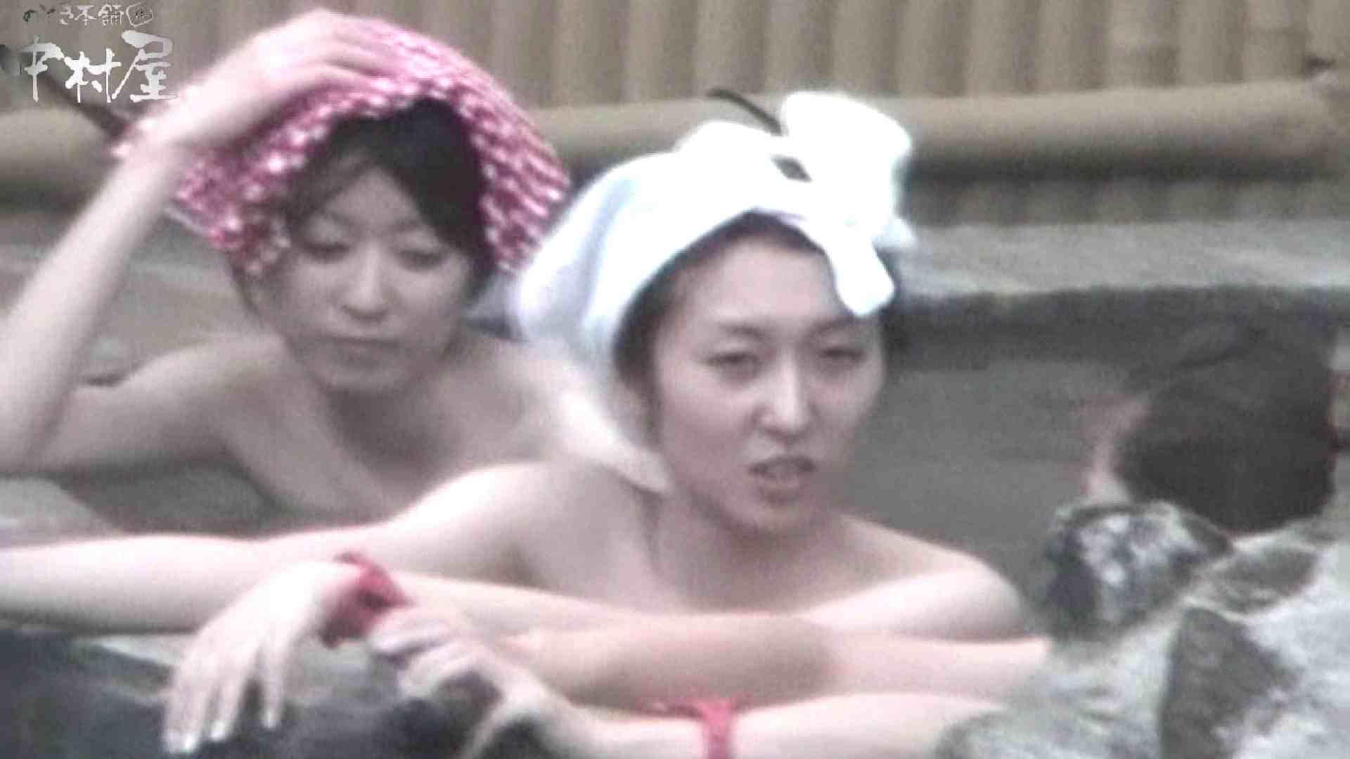 Aquaな露天風呂Vol.554 0   0  98連発 45