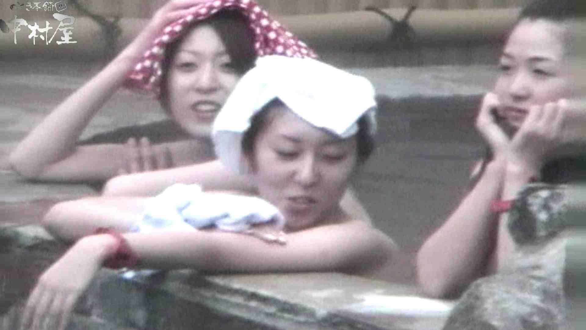 Aquaな露天風呂Vol.554 0   0  98連発 97