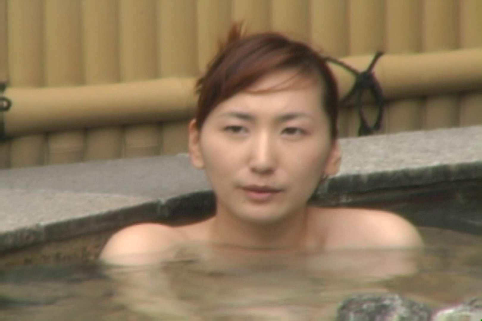 おまんこ丸見え:Aquaな露天風呂Vol.616:のぞき本舗 中村屋