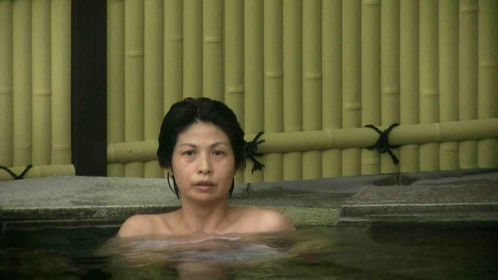 Aquaな露天風呂Vol.636 0 | 0  45連発 1