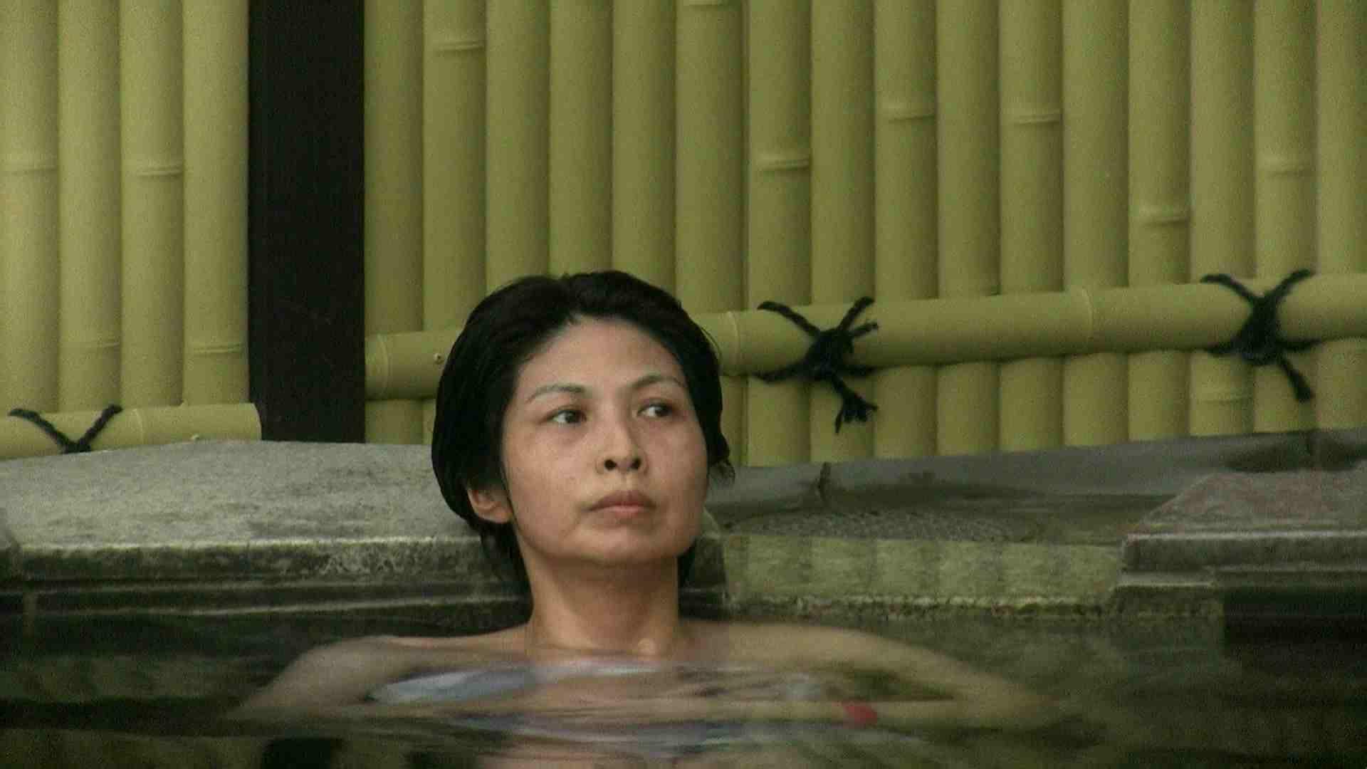 Aquaな露天風呂Vol.636 0 | 0  45連発 13