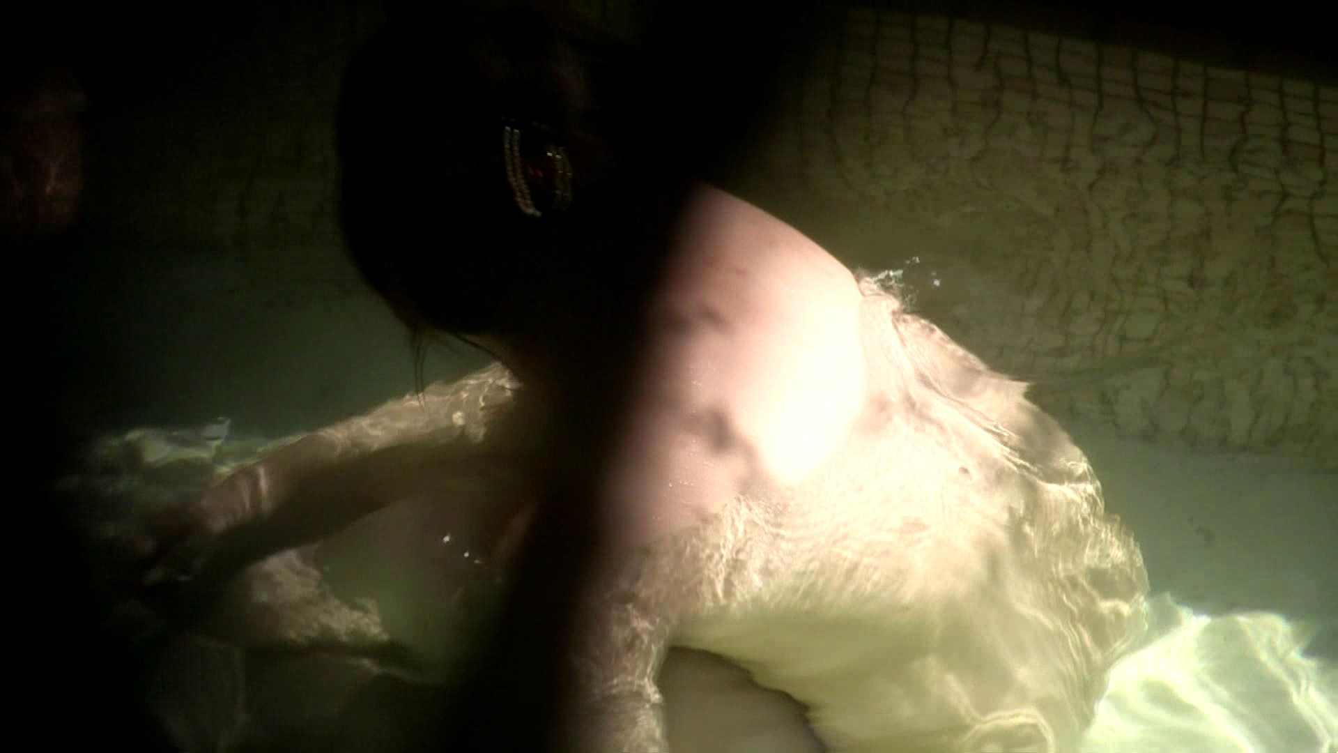 Aquaな露天風呂Vol.650 0  40連発 4