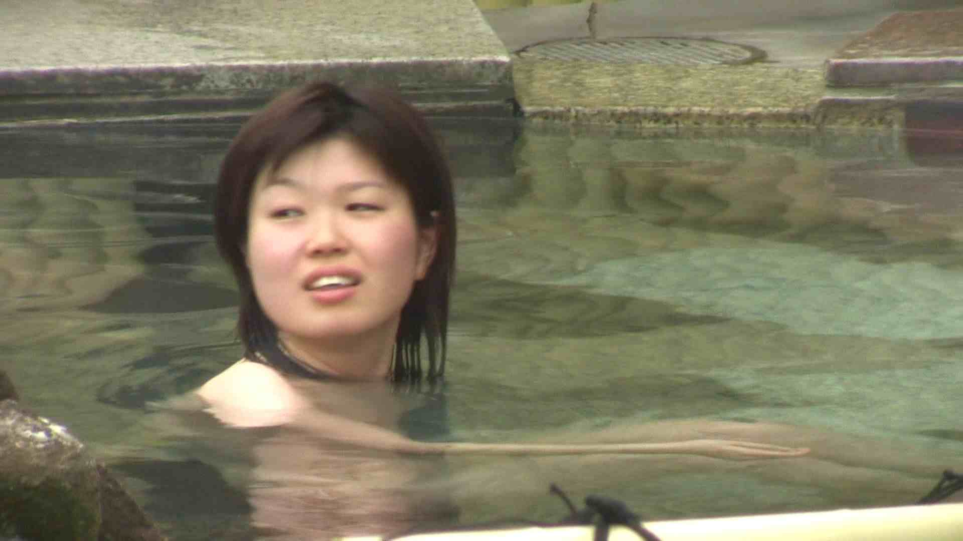 Aquaな露天風呂Vol.675 0   0  44連発 15
