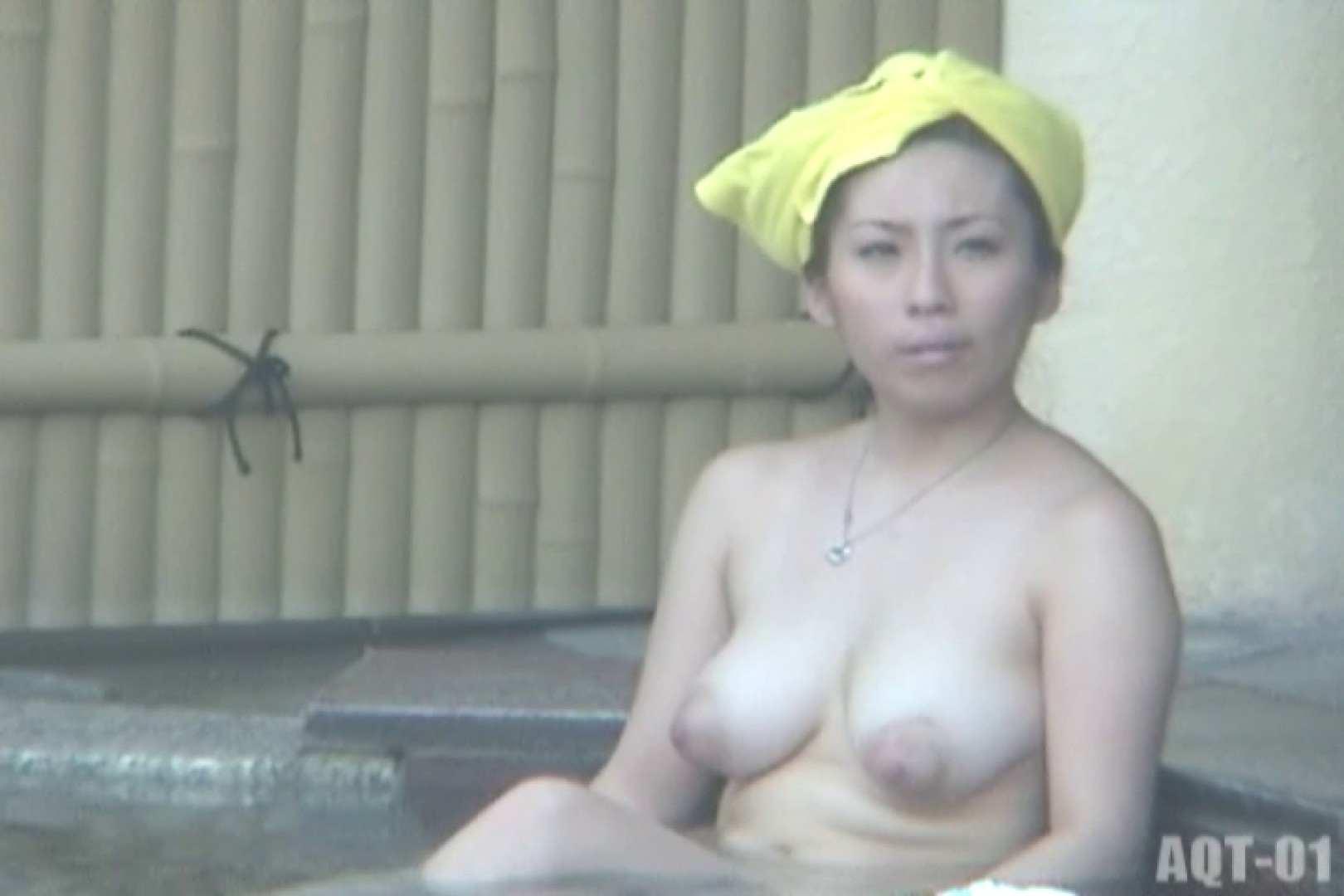 Aquaな露天風呂Vol.713 0   0  33連発 3
