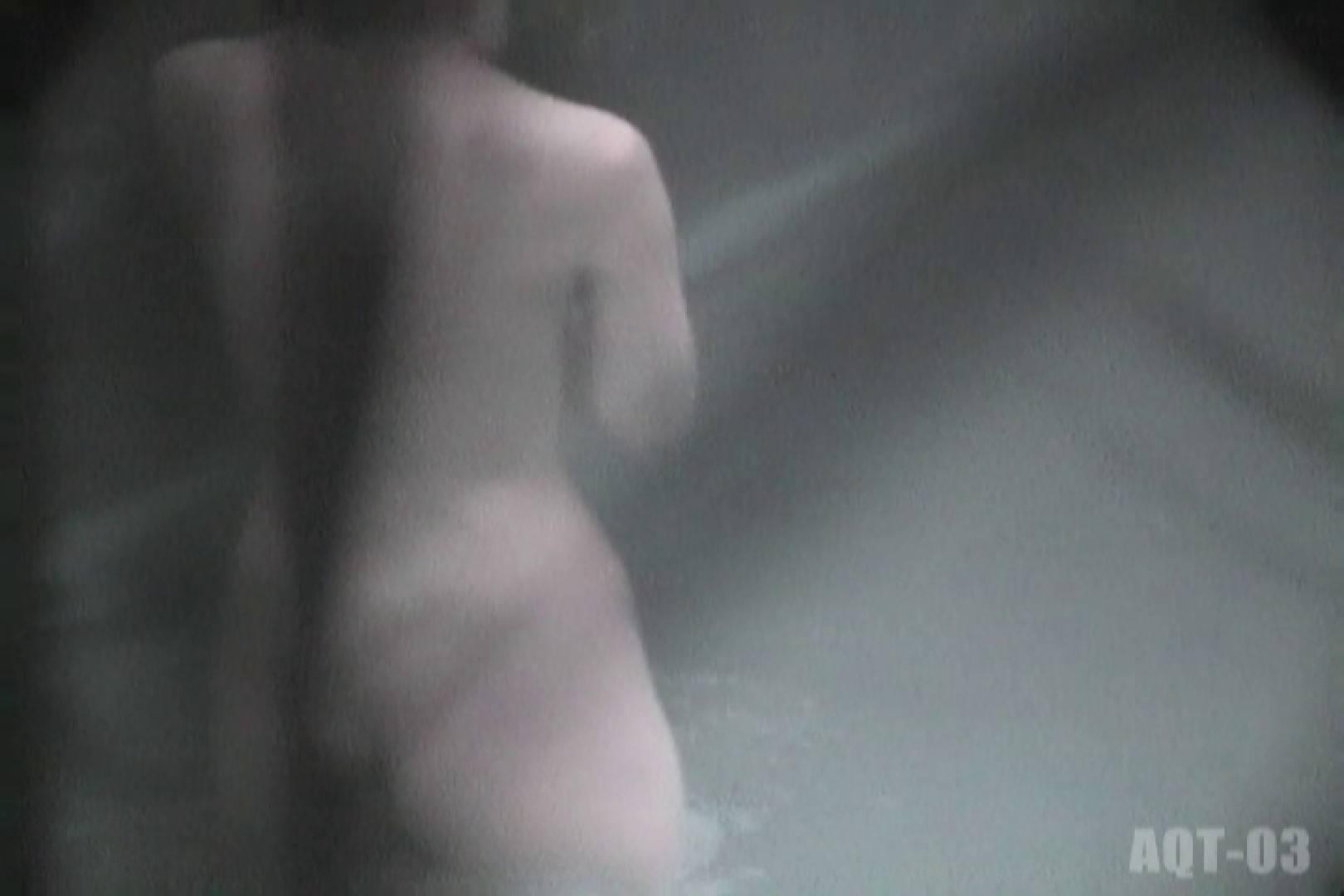 Aquaな露天風呂Vol.736 0  24連発 4
