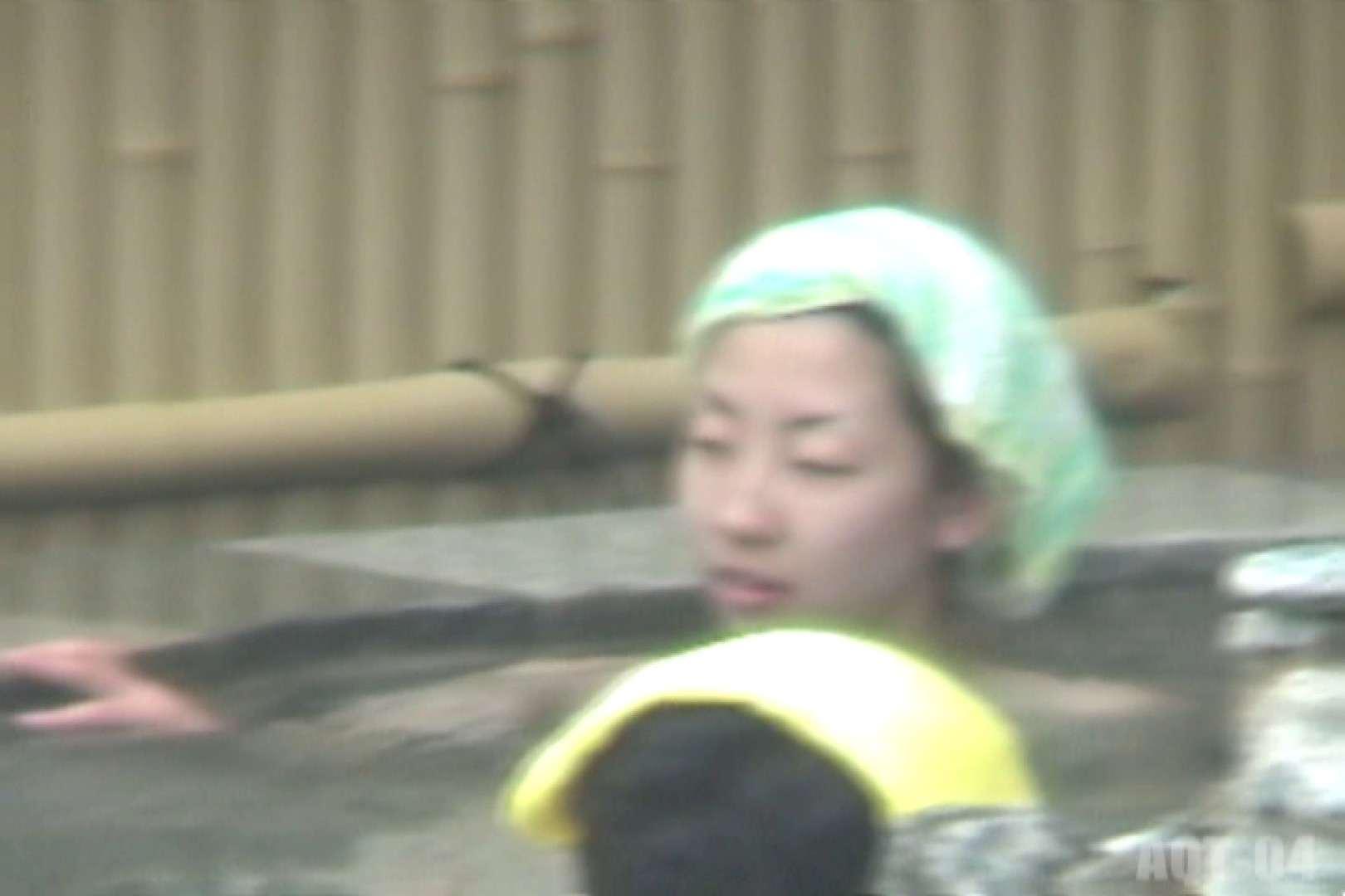Aquaな露天風呂Vol.739 0 | 0  95連発 1
