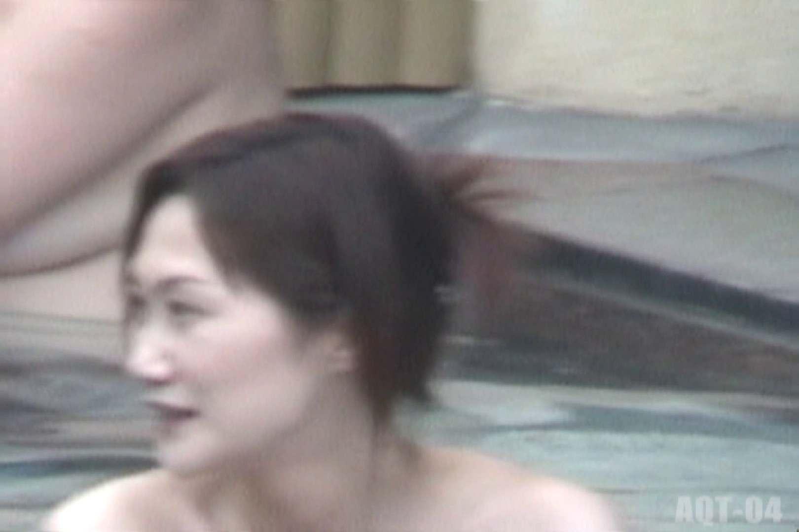 Aquaな露天風呂Vol.739 0 | 0  95連発 9