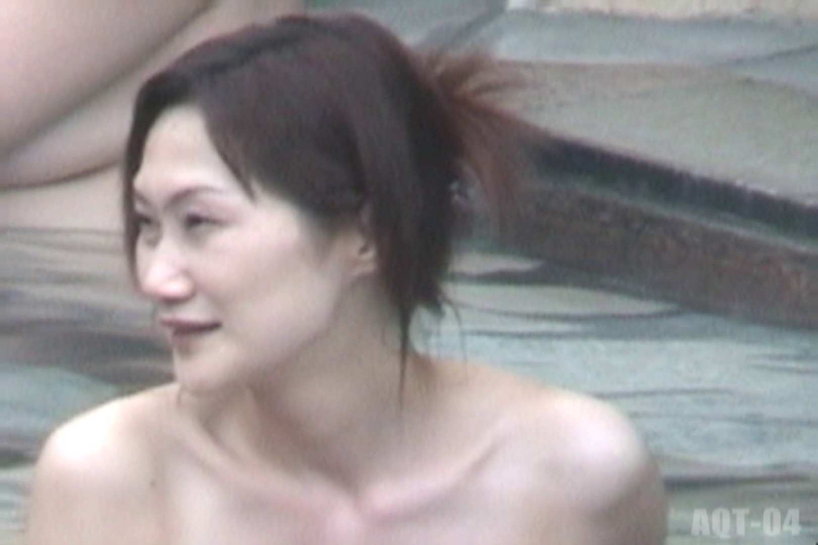 Aquaな露天風呂Vol.739 0  95連発 10