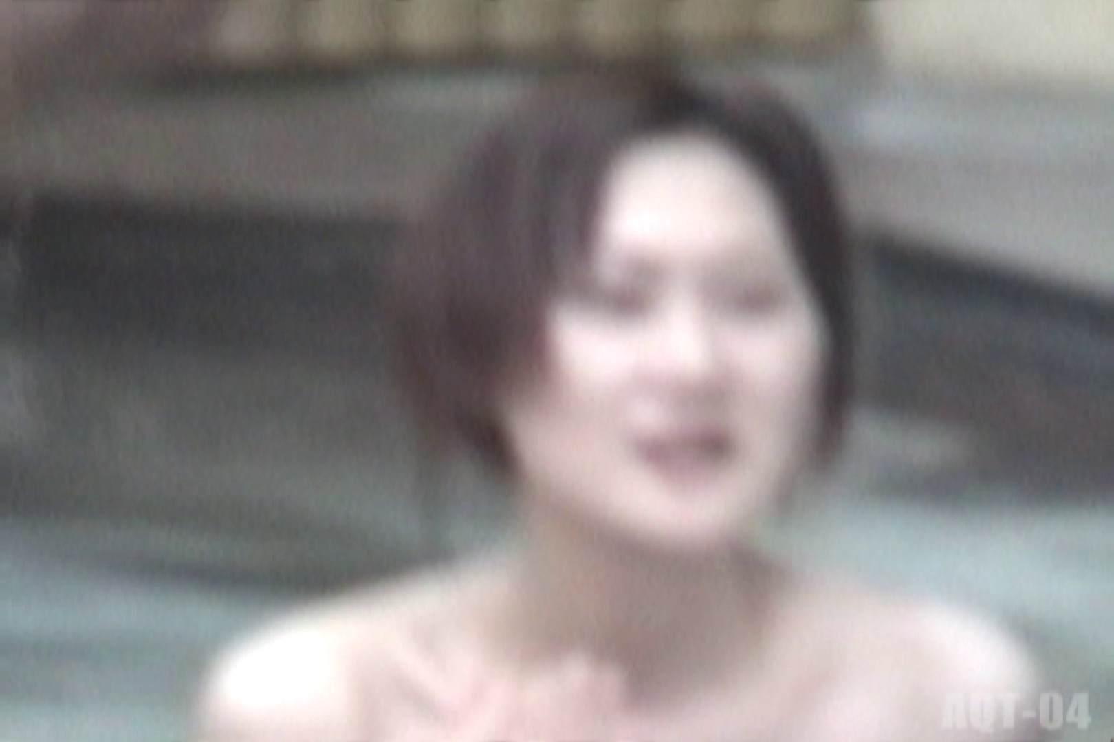 Aquaな露天風呂Vol.739 0 | 0  95連発 13