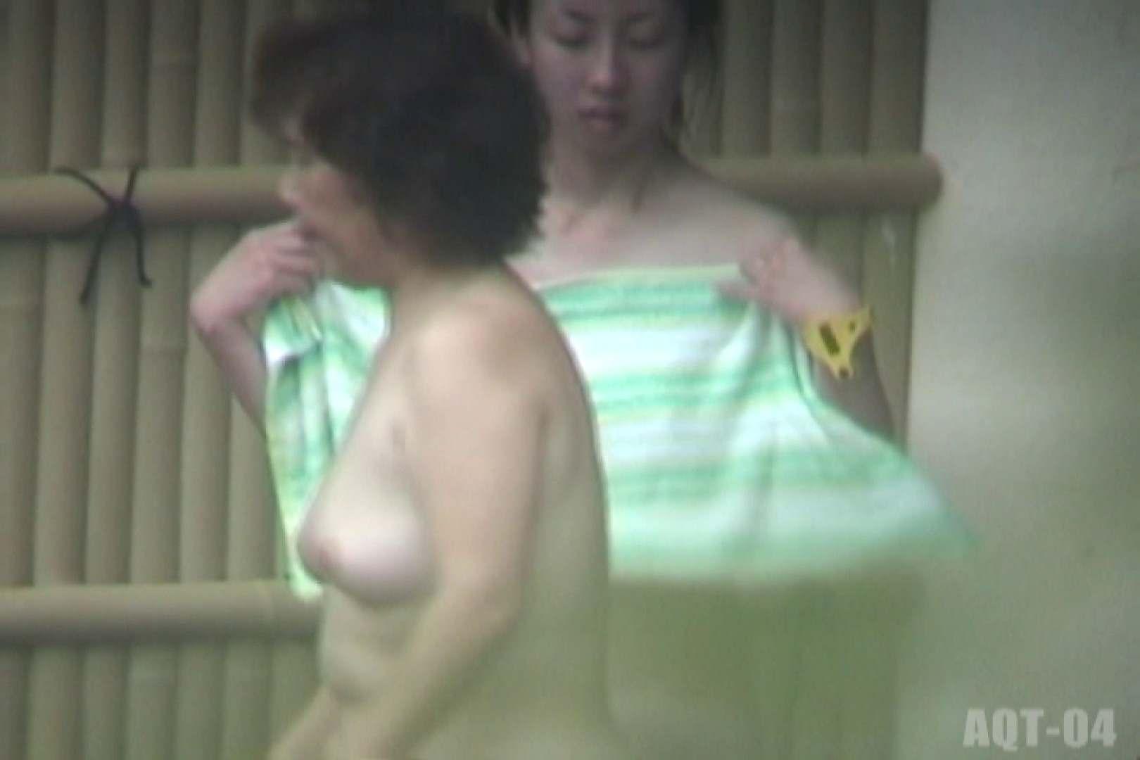 Aquaな露天風呂Vol.739 0  95連発 32