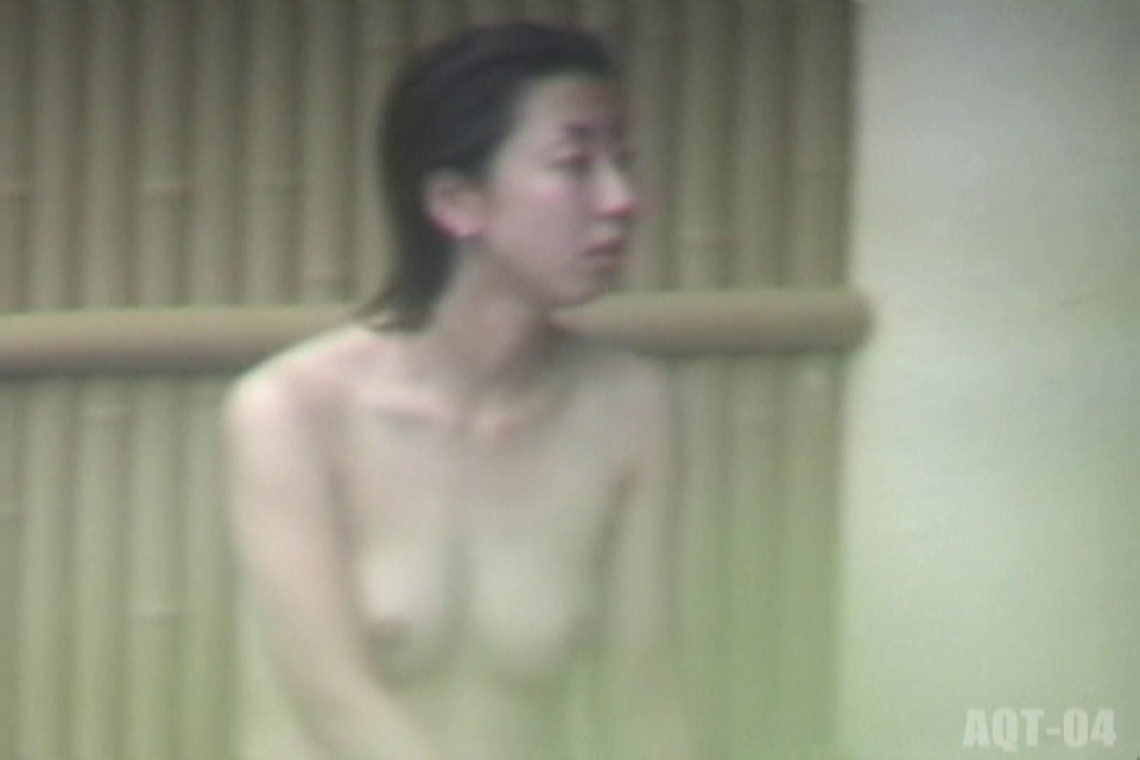 Aquaな露天風呂Vol.739 0 | 0  95連発 41