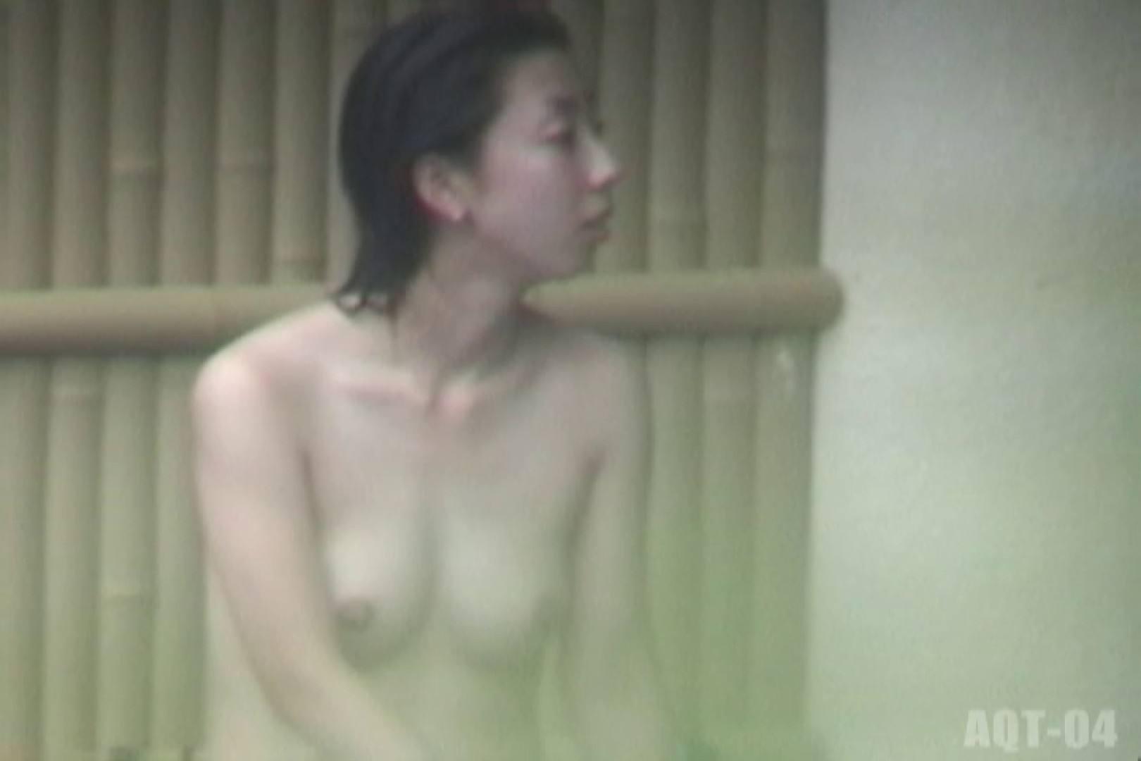 Aquaな露天風呂Vol.739 0  95連発 42