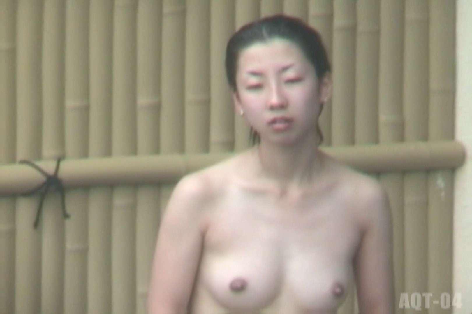 Aquaな露天風呂Vol.739 0 | 0  95連発 55