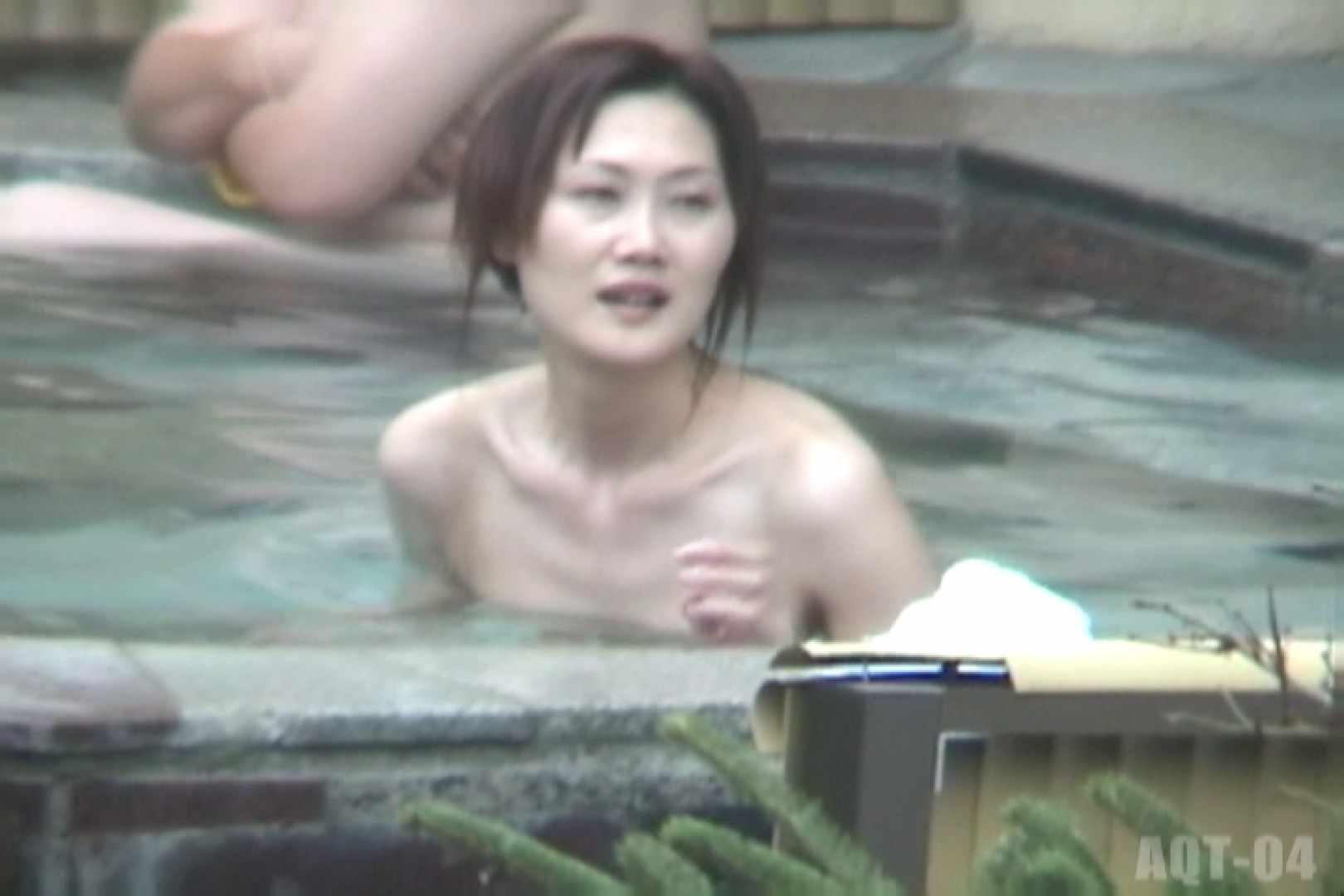 Aquaな露天風呂Vol.739 0  95連発 66