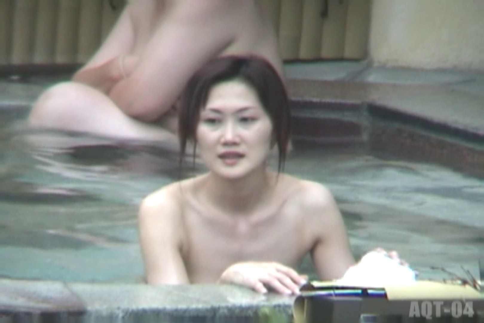 Aquaな露天風呂Vol.739 0 | 0  95連発 67