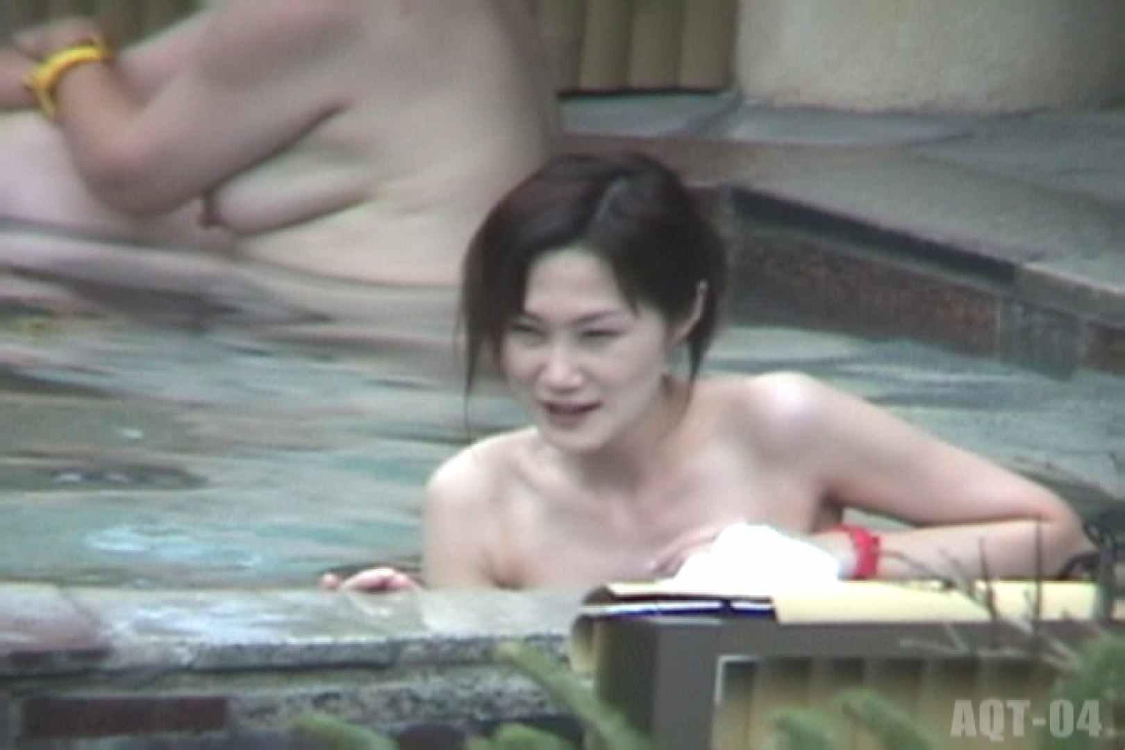 Aquaな露天風呂Vol.739 0  95連発 80