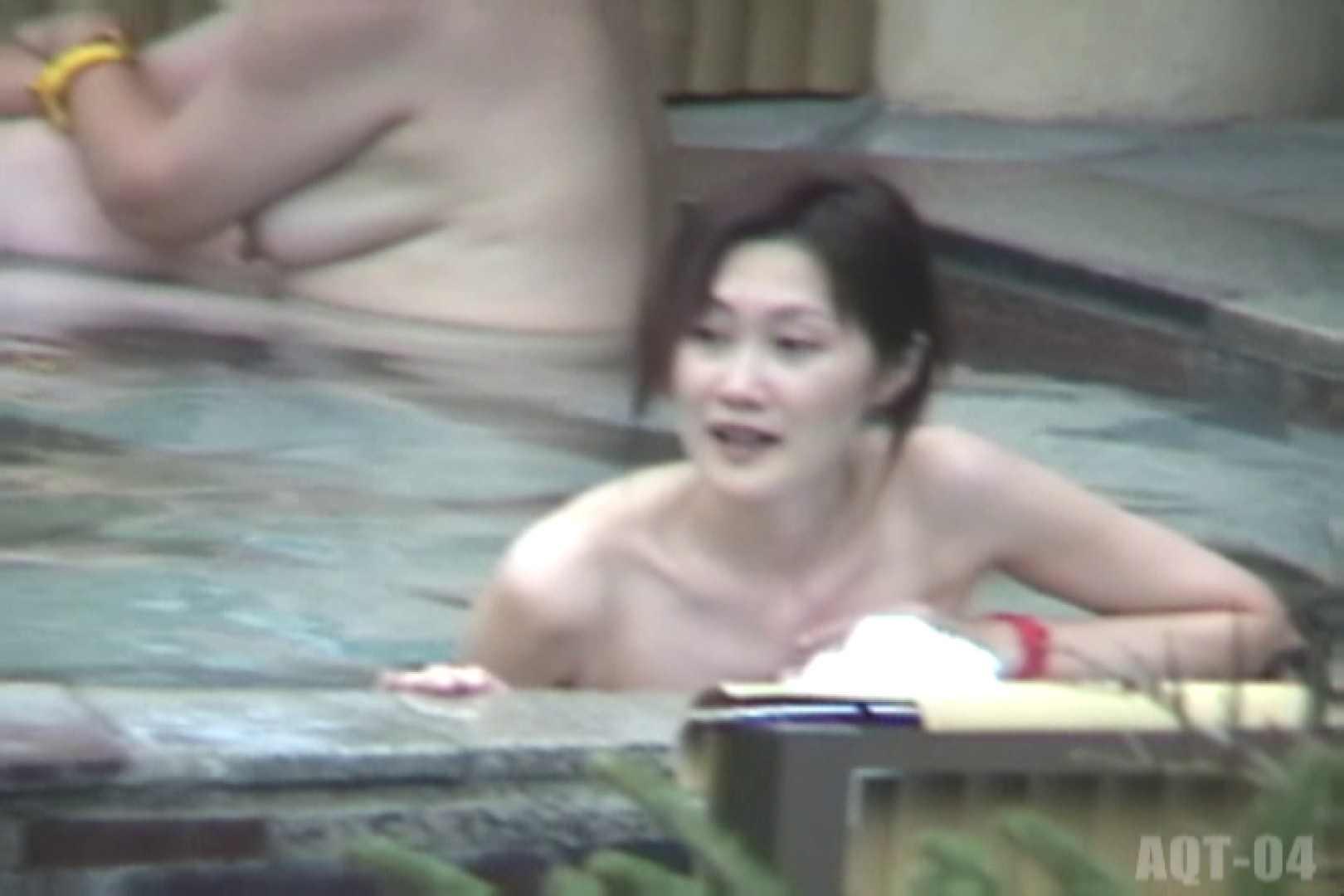 Aquaな露天風呂Vol.739 0  95連発 82