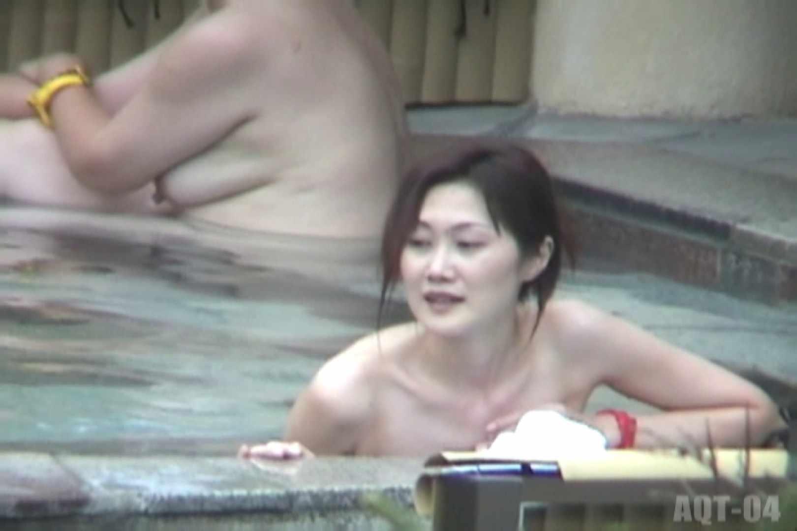 Aquaな露天風呂Vol.739 0 | 0  95連発 83