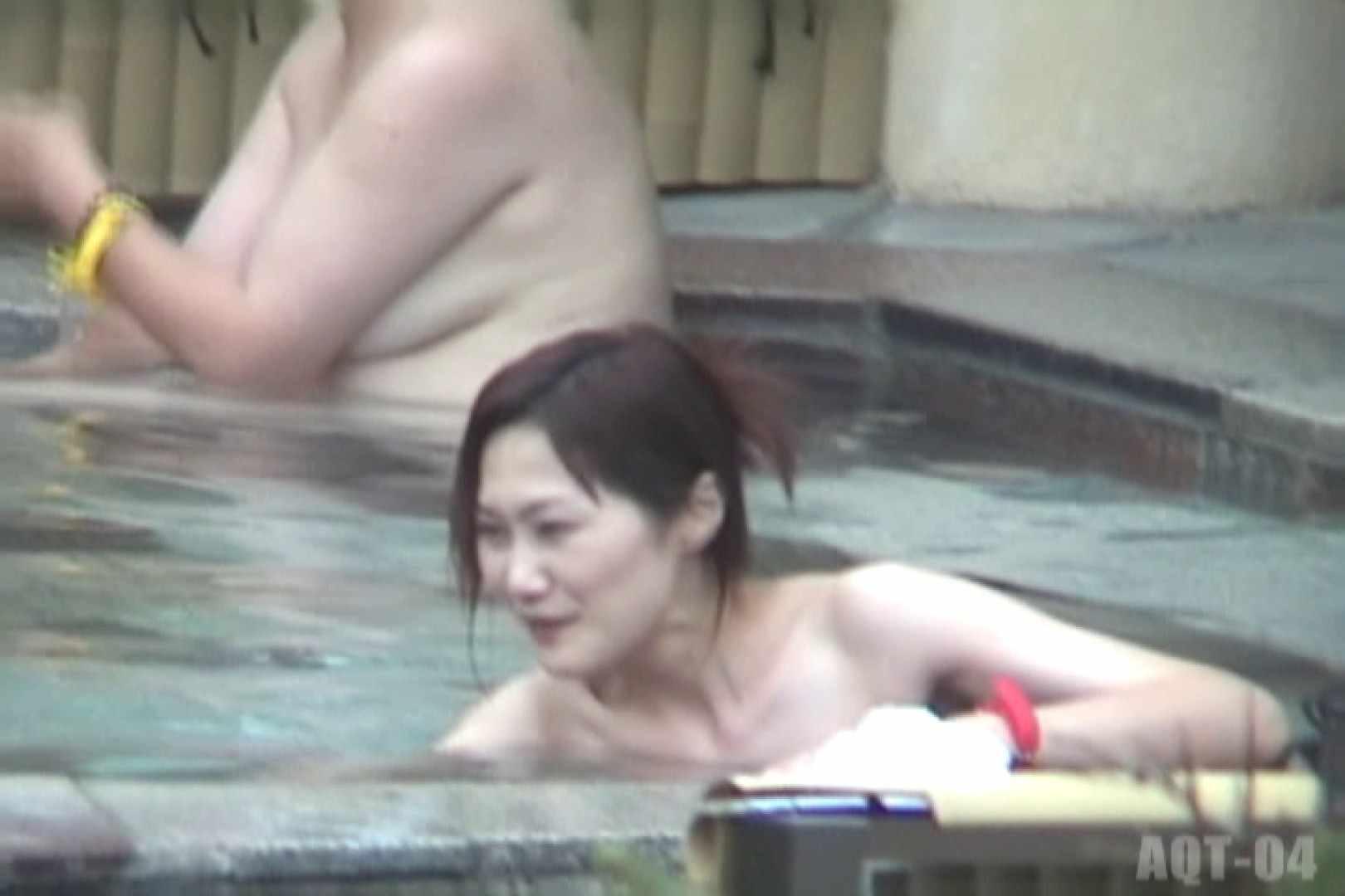 Aquaな露天風呂Vol.739 0 | 0  95連発 87
