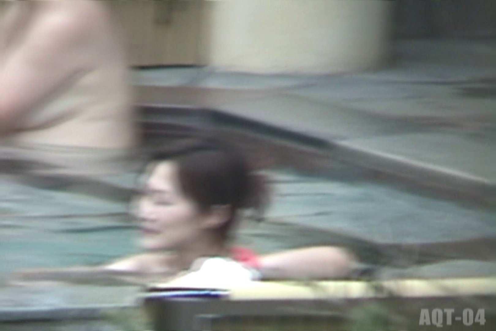 Aquaな露天風呂Vol.739 0  95連発 88