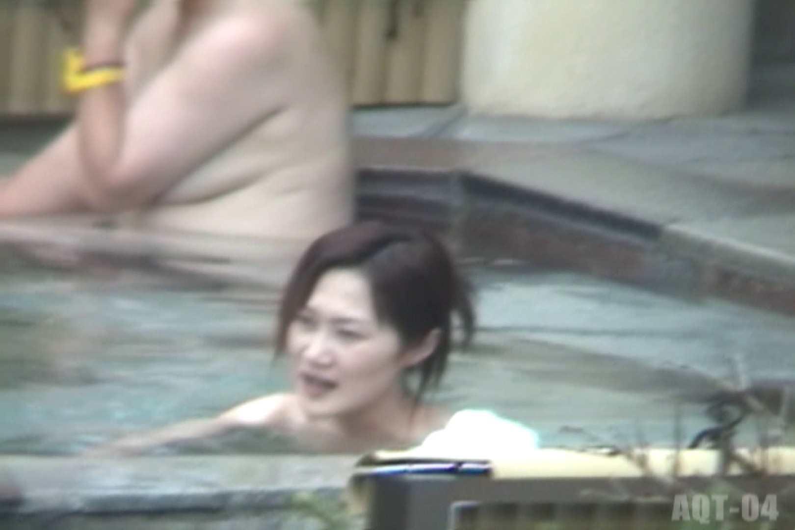 Aquaな露天風呂Vol.739 0  95連発 90