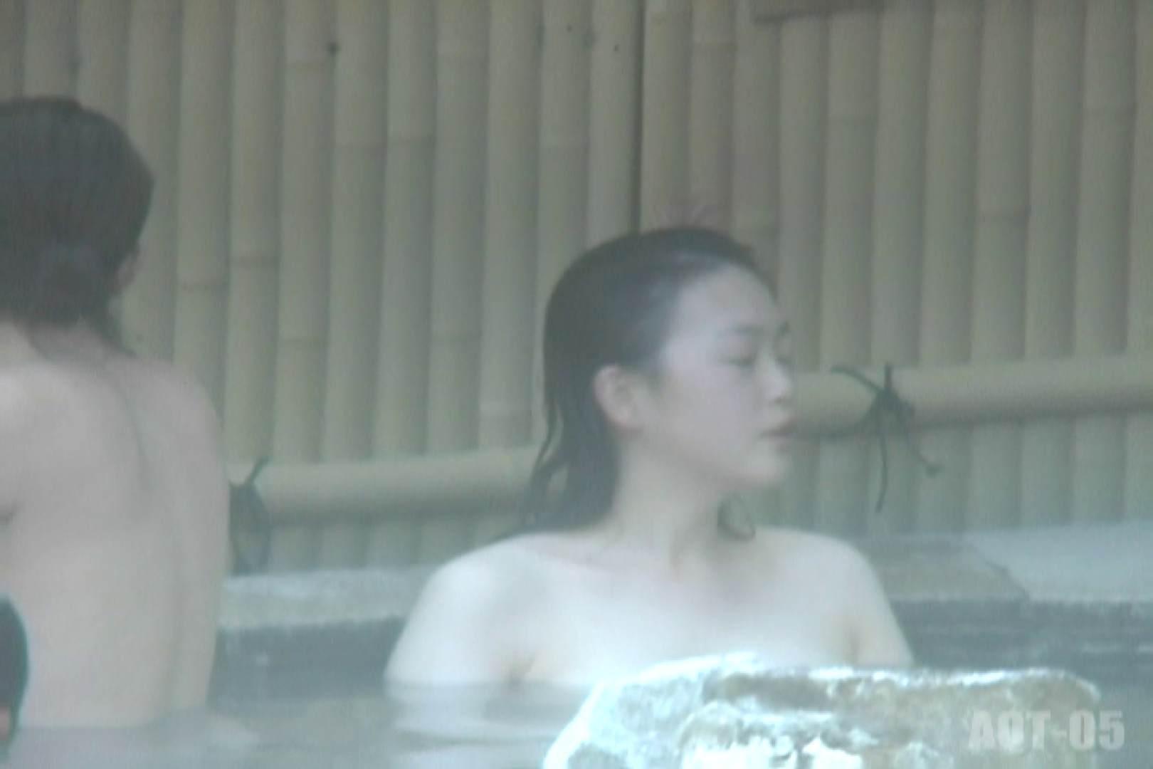 おまんこ丸見え:Aquaな露天風呂Vol.745:のぞき本舗 中村屋