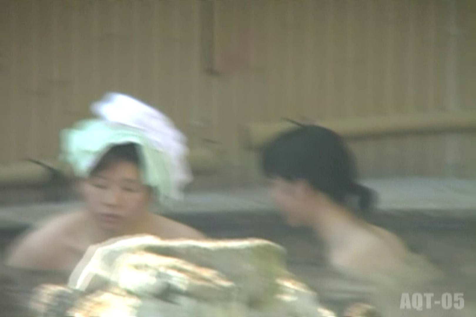 おまんこ丸見え:Aquaな露天風呂Vol.749:のぞき本舗 中村屋