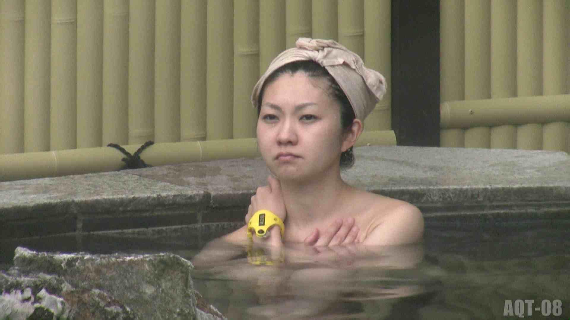 Aquaな露天風呂Vol.772 0  9連発 2