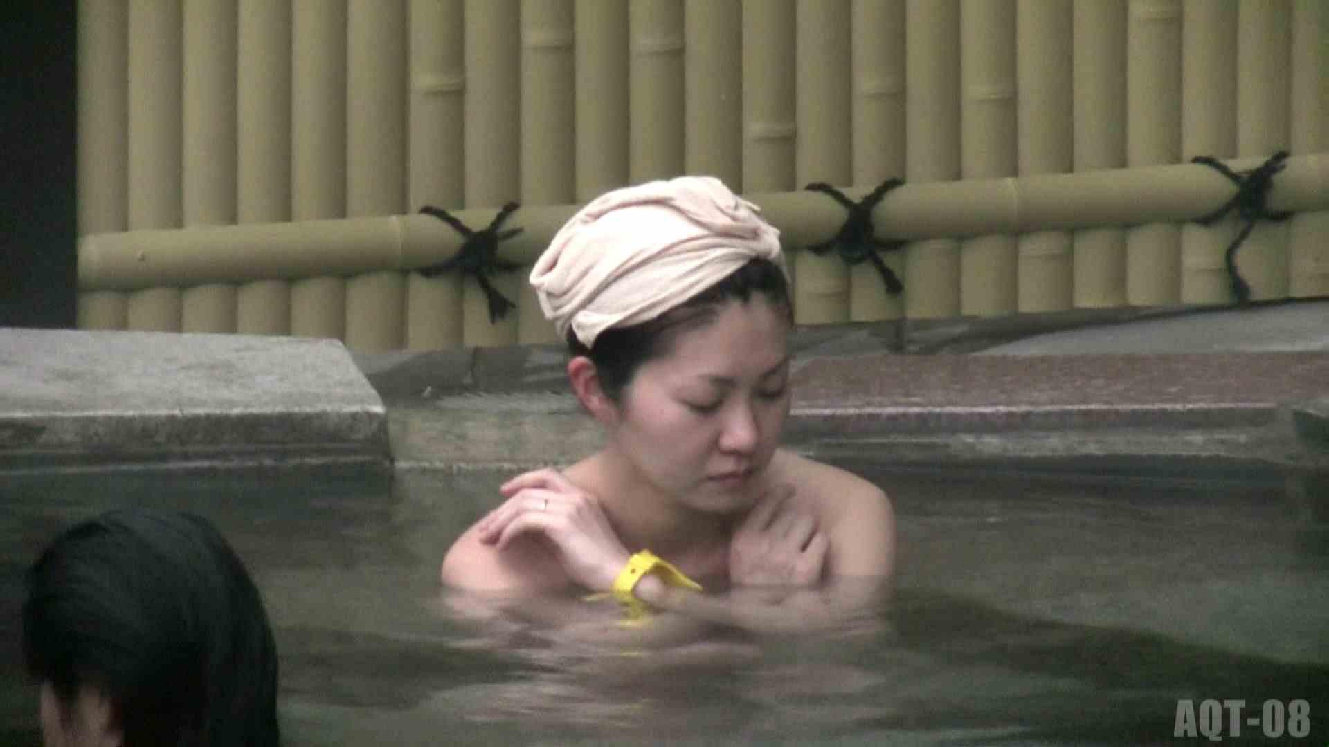 Aquaな露天風呂Vol.772 0  9連発 8