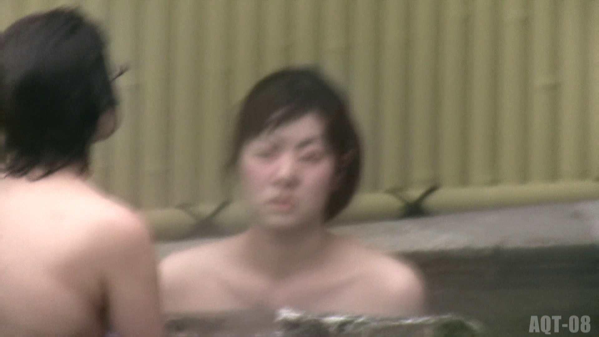Aquaな露天風呂Vol.774 0  93連発 2