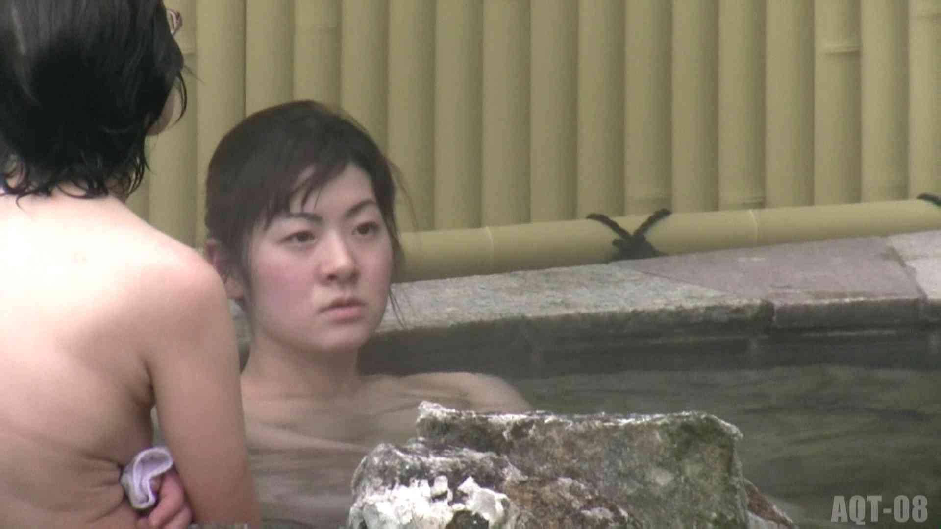 Aquaな露天風呂Vol.774 0   0  93連発 5