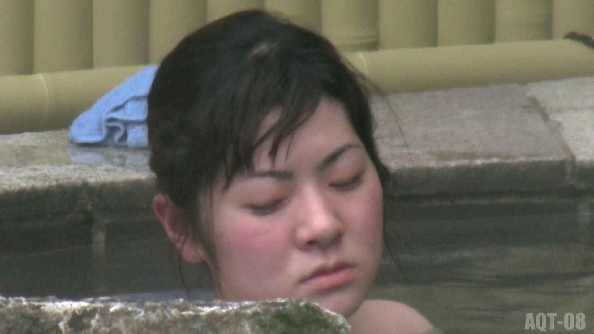Aquaな露天風呂Vol.774 0  93連発 12
