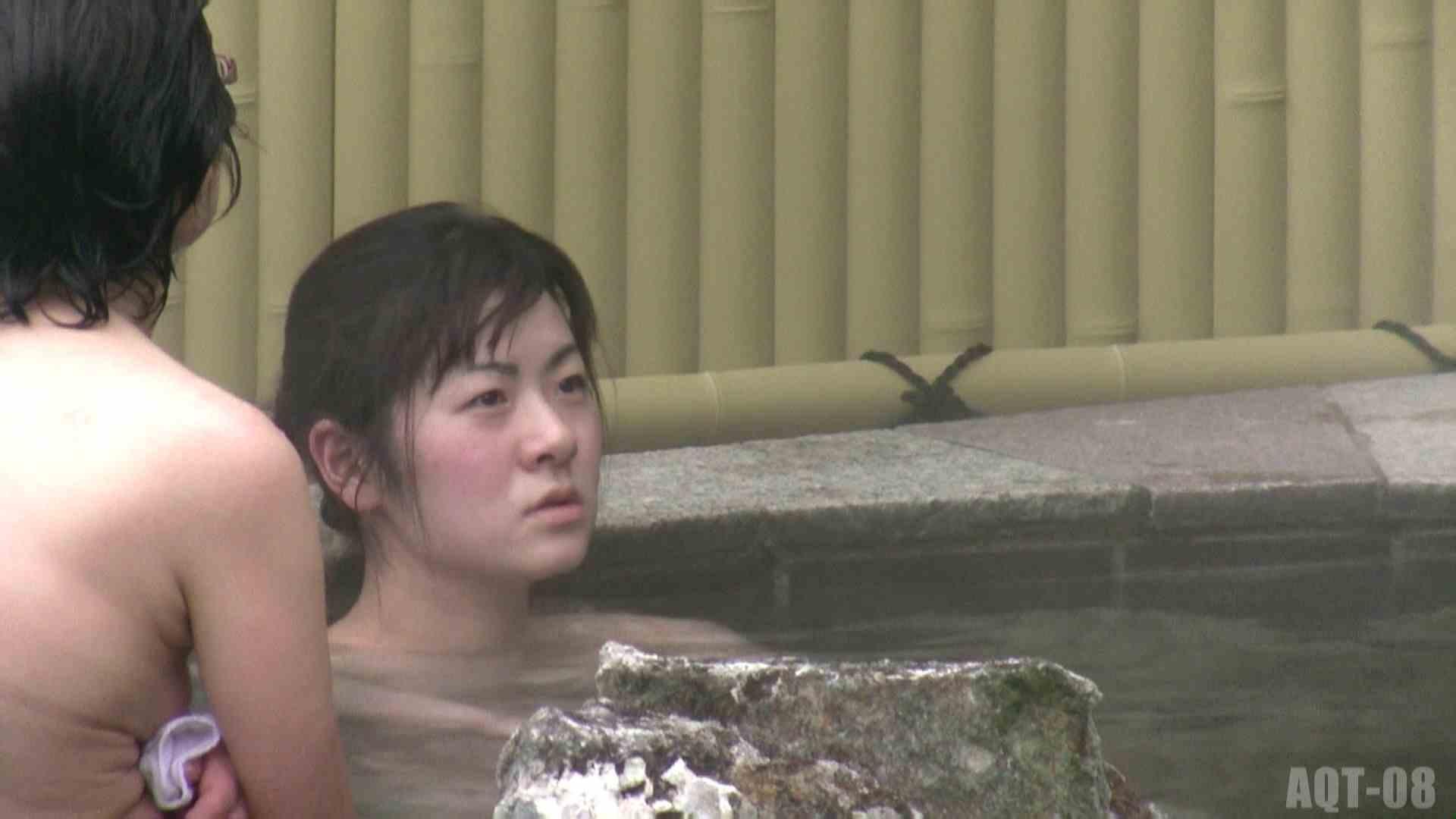 Aquaな露天風呂Vol.774 0 | 0  93連発 19