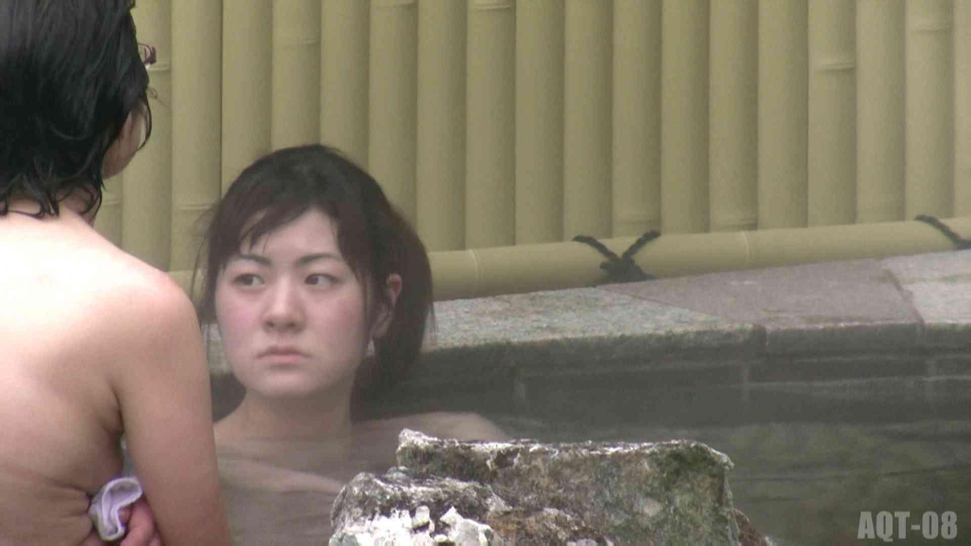 Aquaな露天風呂Vol.774 0 | 0  93連発 23