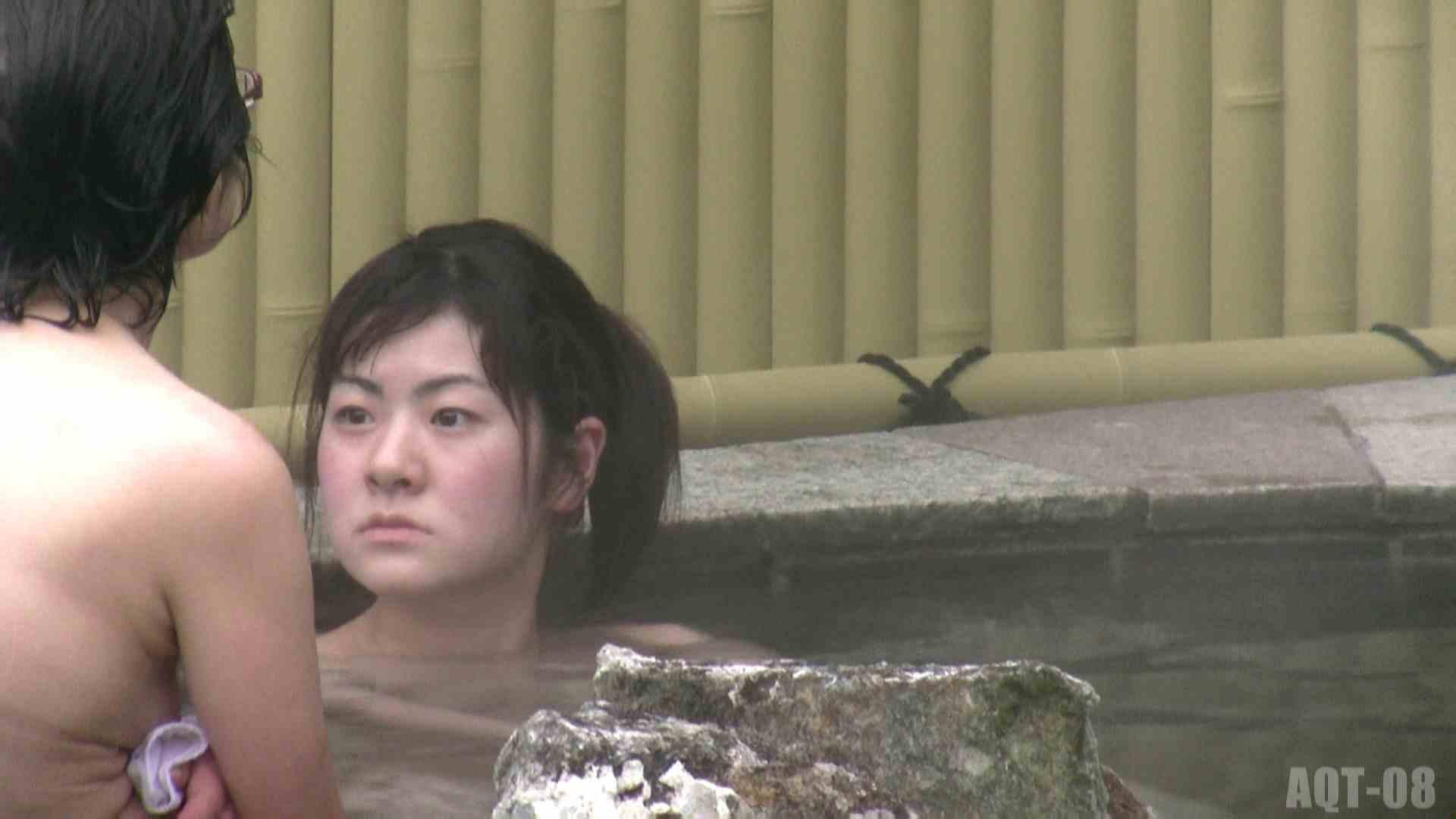 Aquaな露天風呂Vol.774 0 | 0  93連発 25