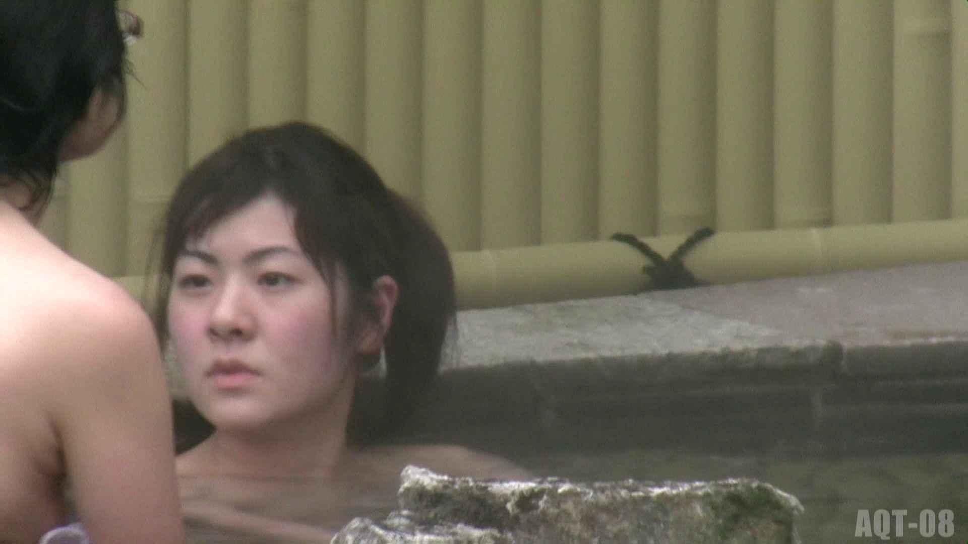 Aquaな露天風呂Vol.774 0  93連発 26