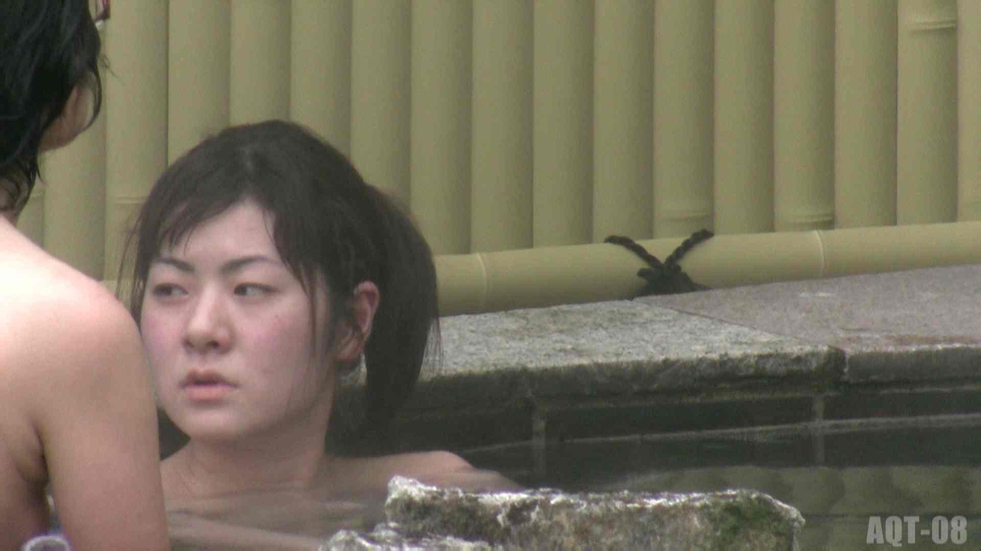 Aquaな露天風呂Vol.774 0 | 0  93連発 27