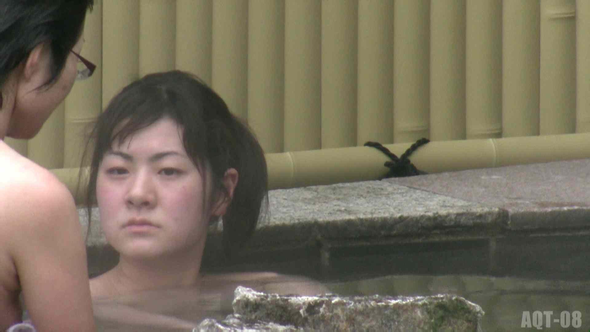 Aquaな露天風呂Vol.774 0 | 0  93連発 29