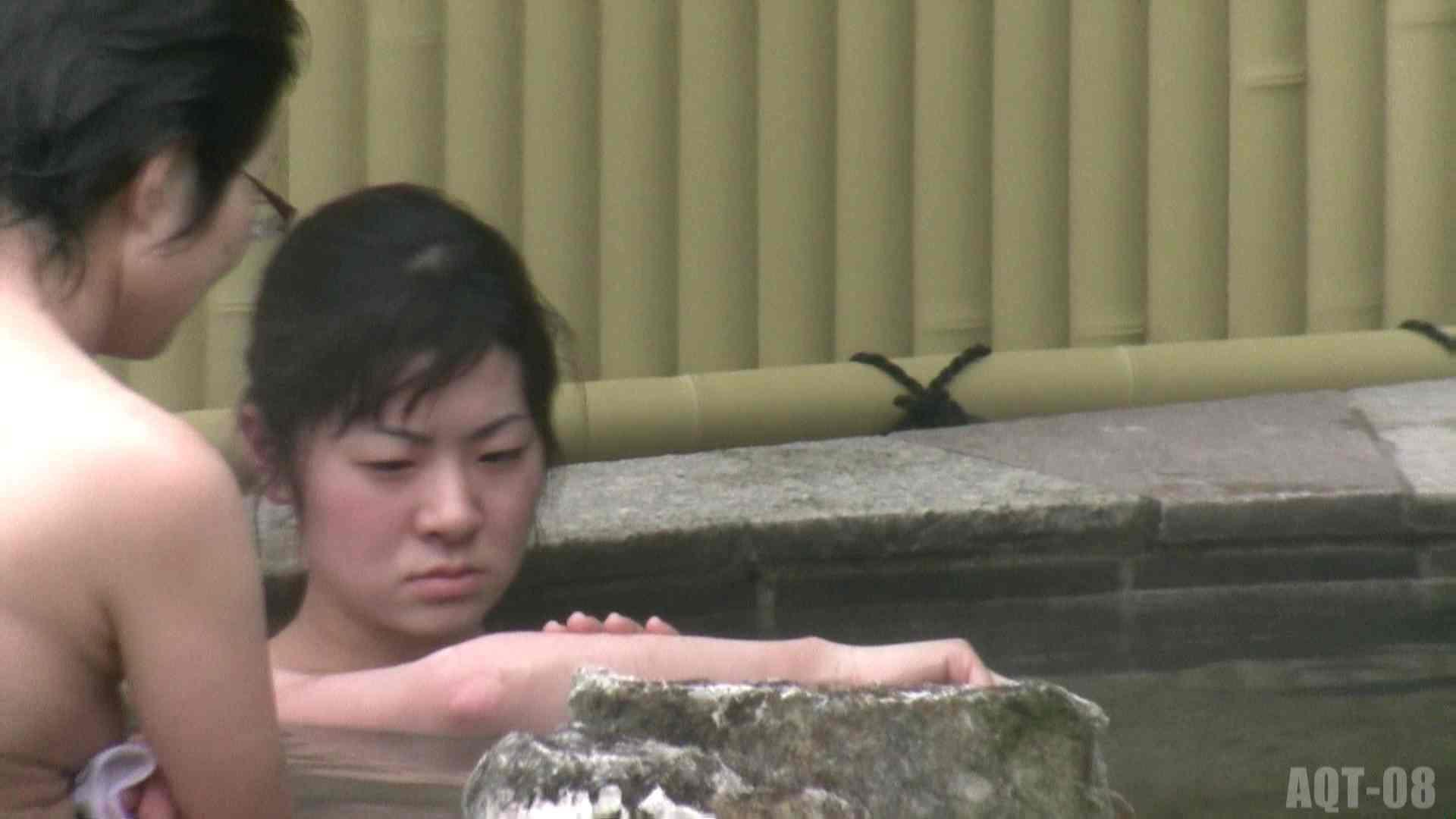 Aquaな露天風呂Vol.774 0  93連発 32