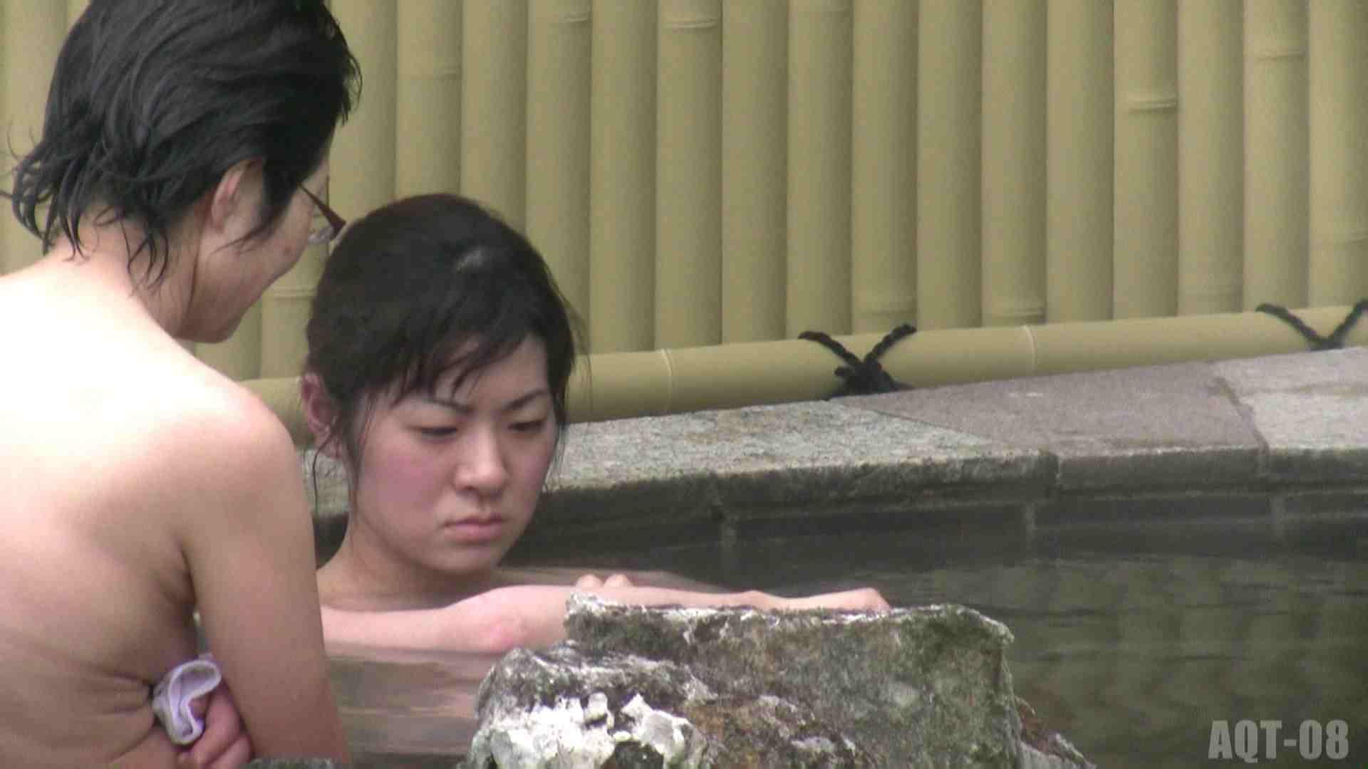 Aquaな露天風呂Vol.774 0 | 0  93連発 33