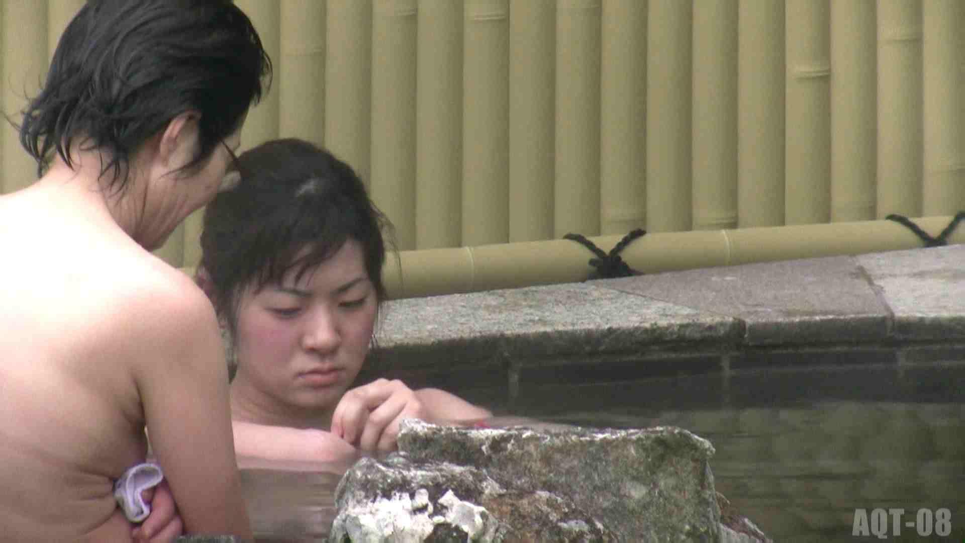 Aquaな露天風呂Vol.774 0 | 0  93連発 35