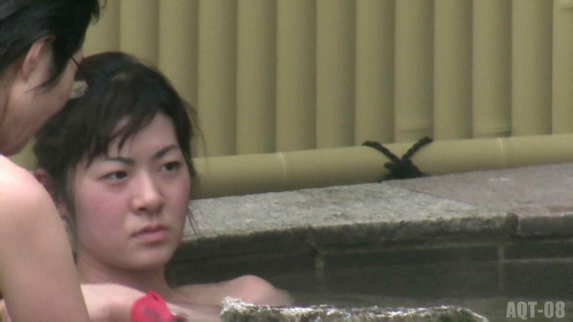 Aquaな露天風呂Vol.774 0   0  93連発 41