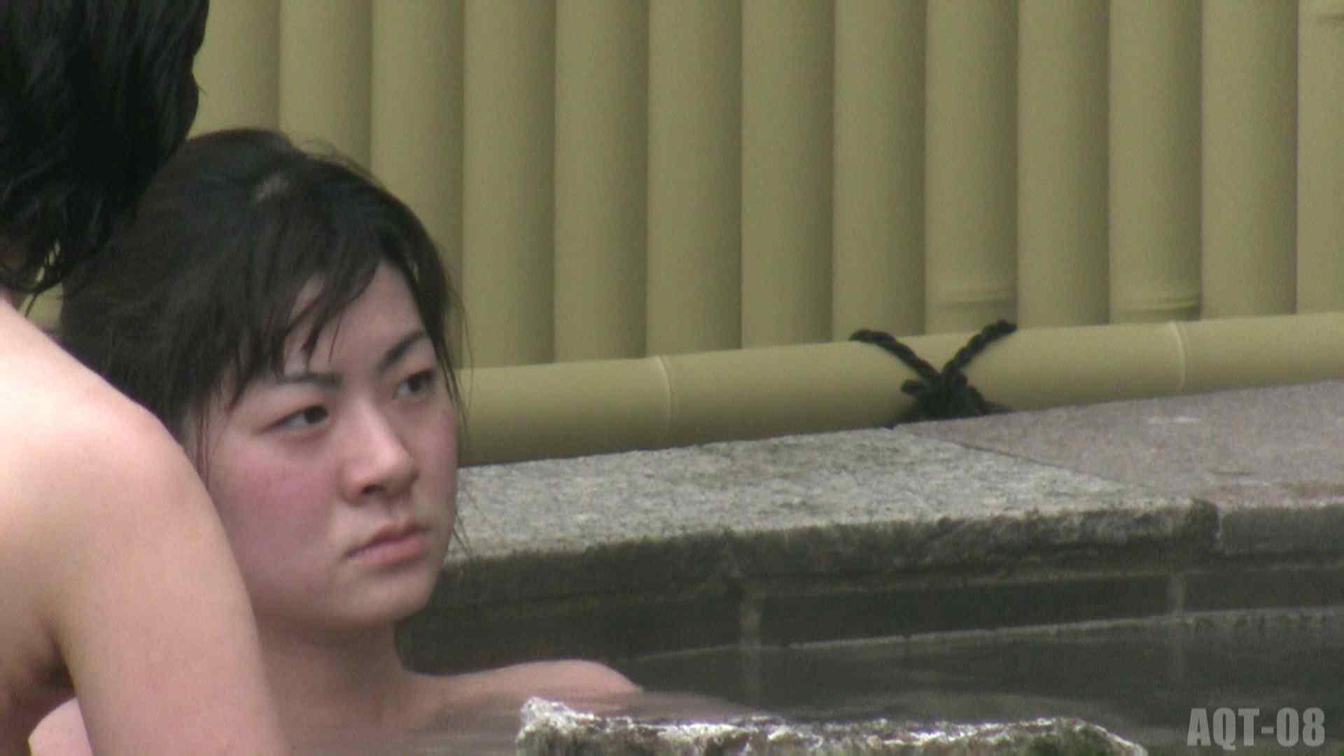Aquaな露天風呂Vol.774 0 | 0  93連発 43