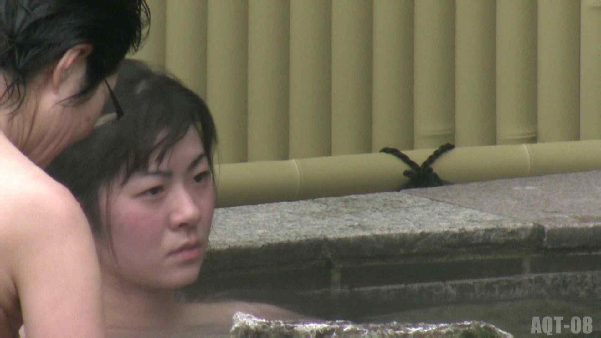 Aquaな露天風呂Vol.774 0 | 0  93連発 45