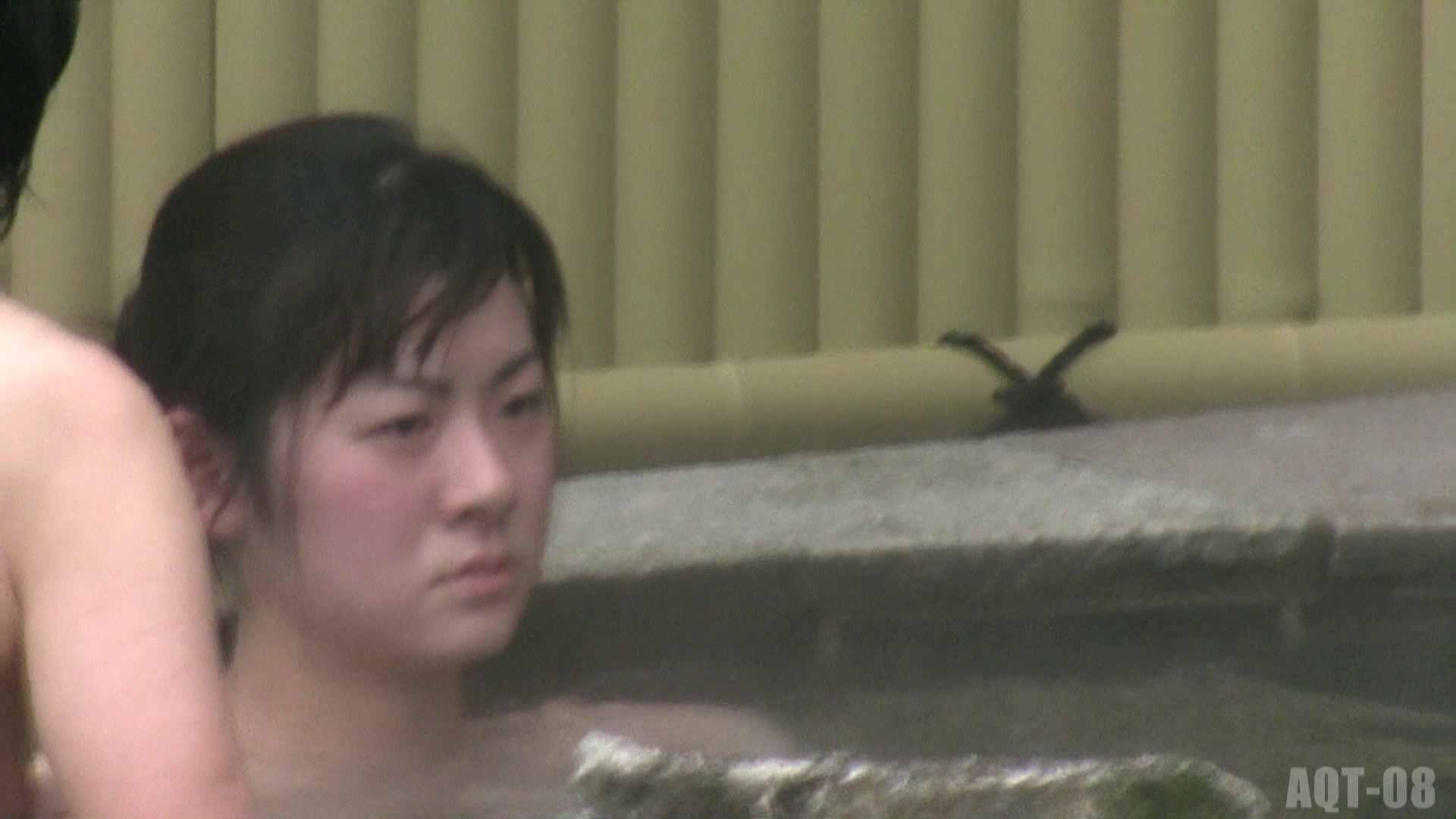 Aquaな露天風呂Vol.774 0 | 0  93連発 47