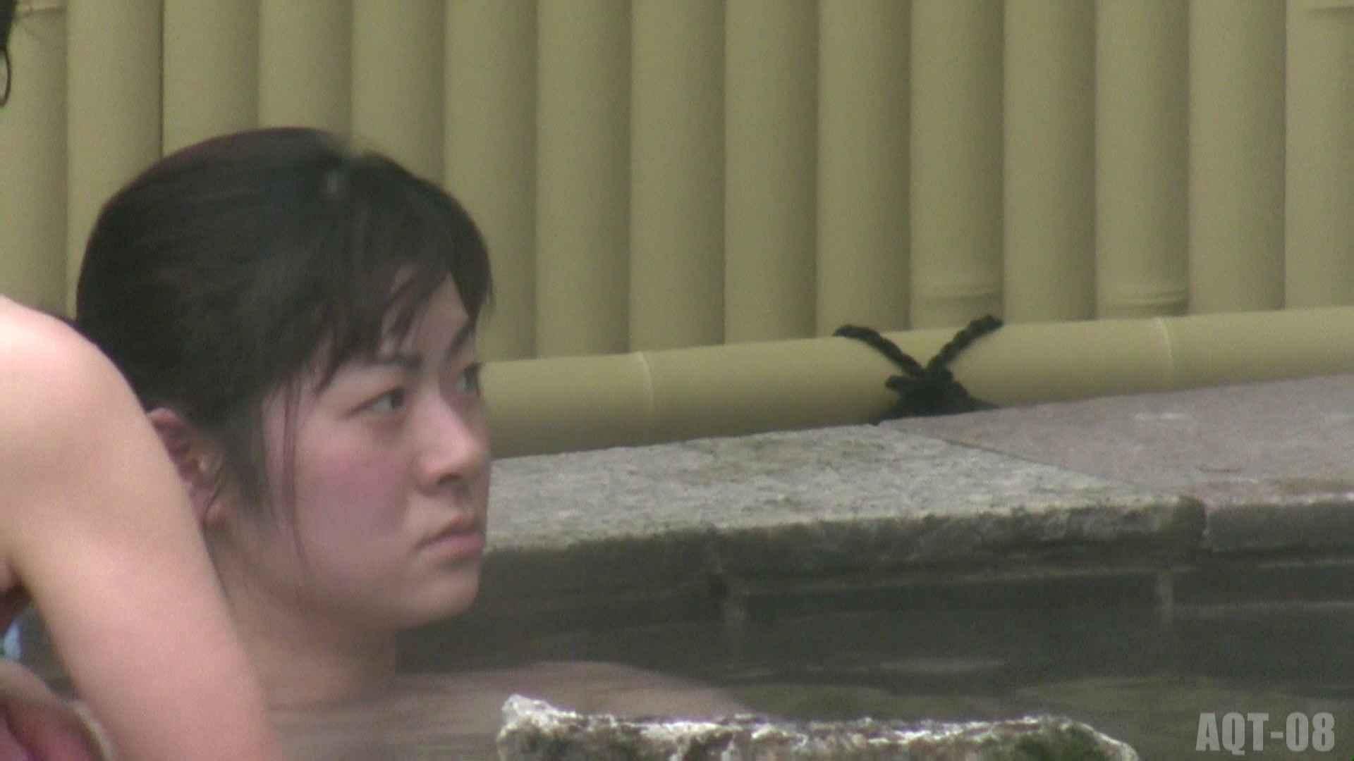 Aquaな露天風呂Vol.774 0  93連発 48