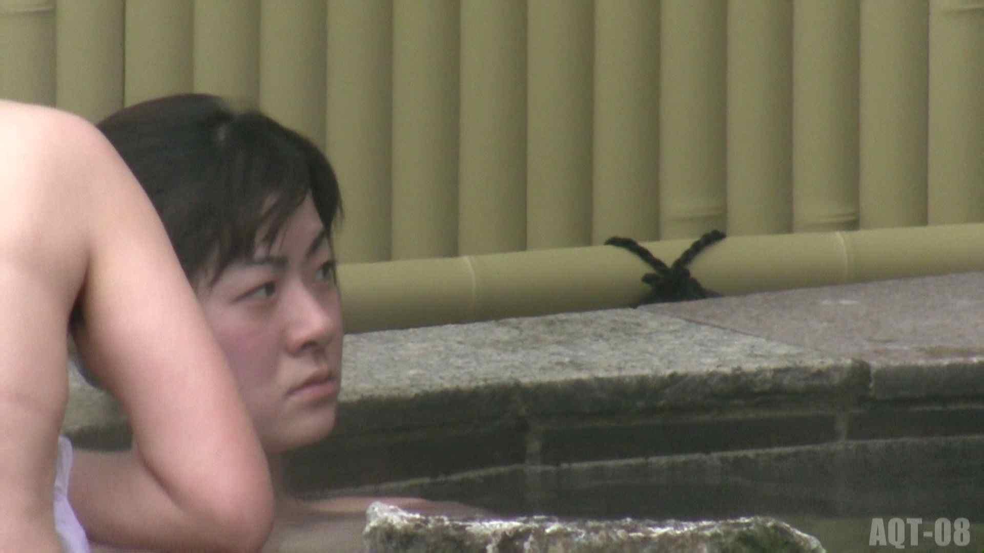 Aquaな露天風呂Vol.774 0 | 0  93連発 49